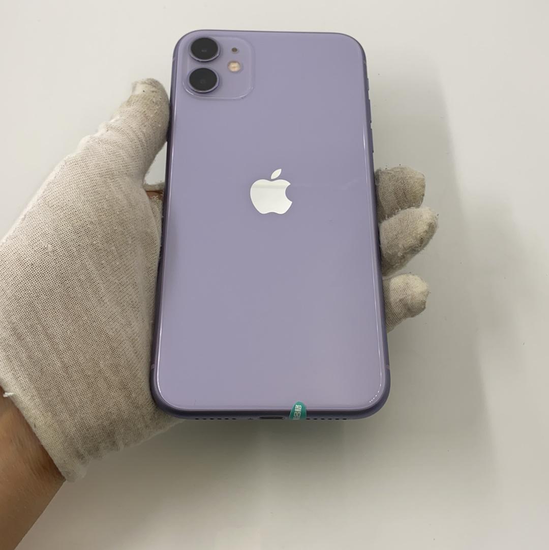 苹果【iPhone 11】4G全网通 紫色 64G 国行 95新
