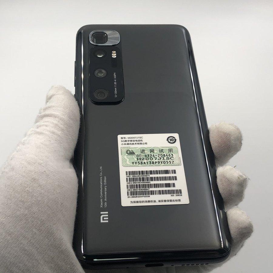 小米【小米10 至尊 5G】5G全网通 陶瓷黑 12G/256G 国行 95新