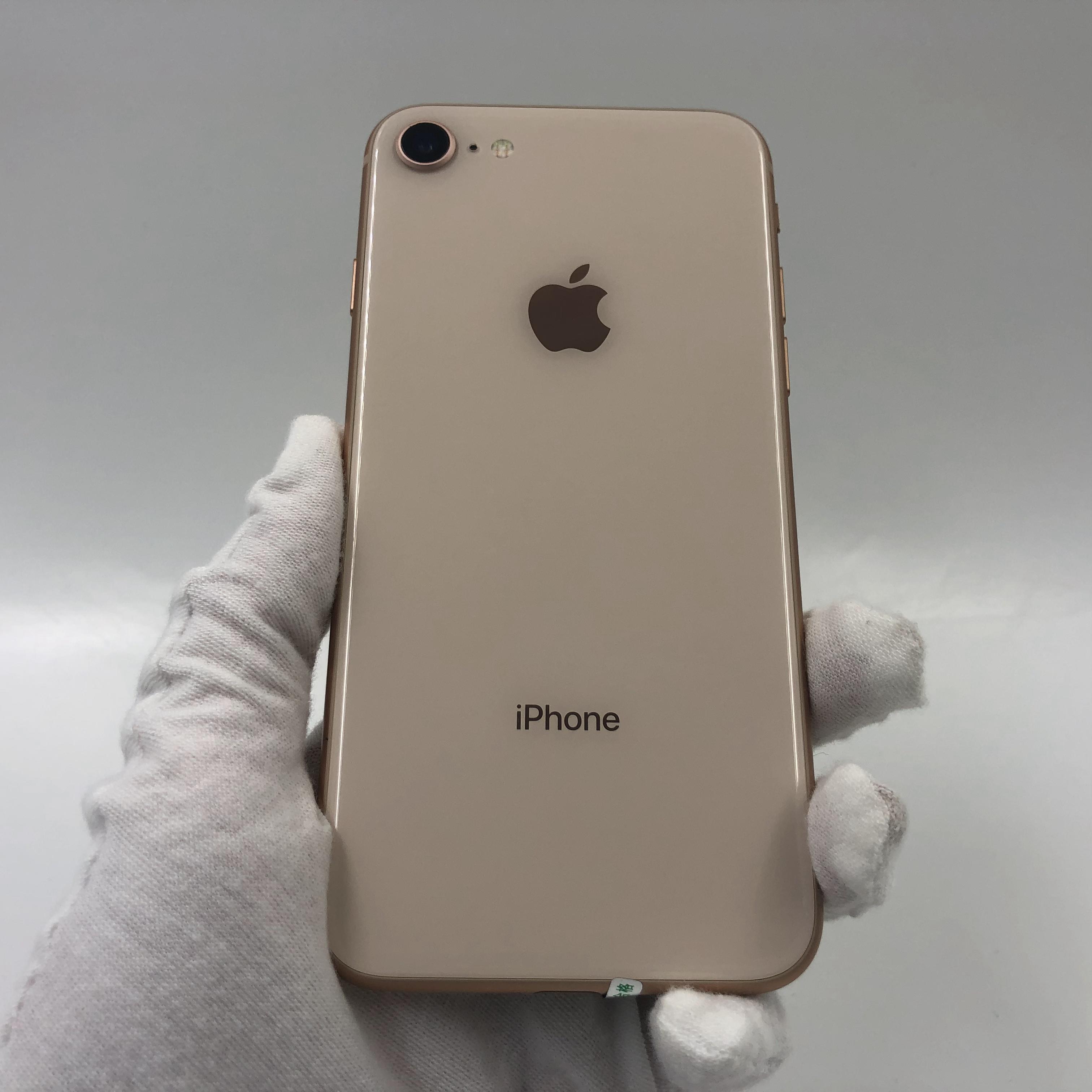 苹果【iPhone 8】4G全网通 金色 64G 国行 99新 真机实拍