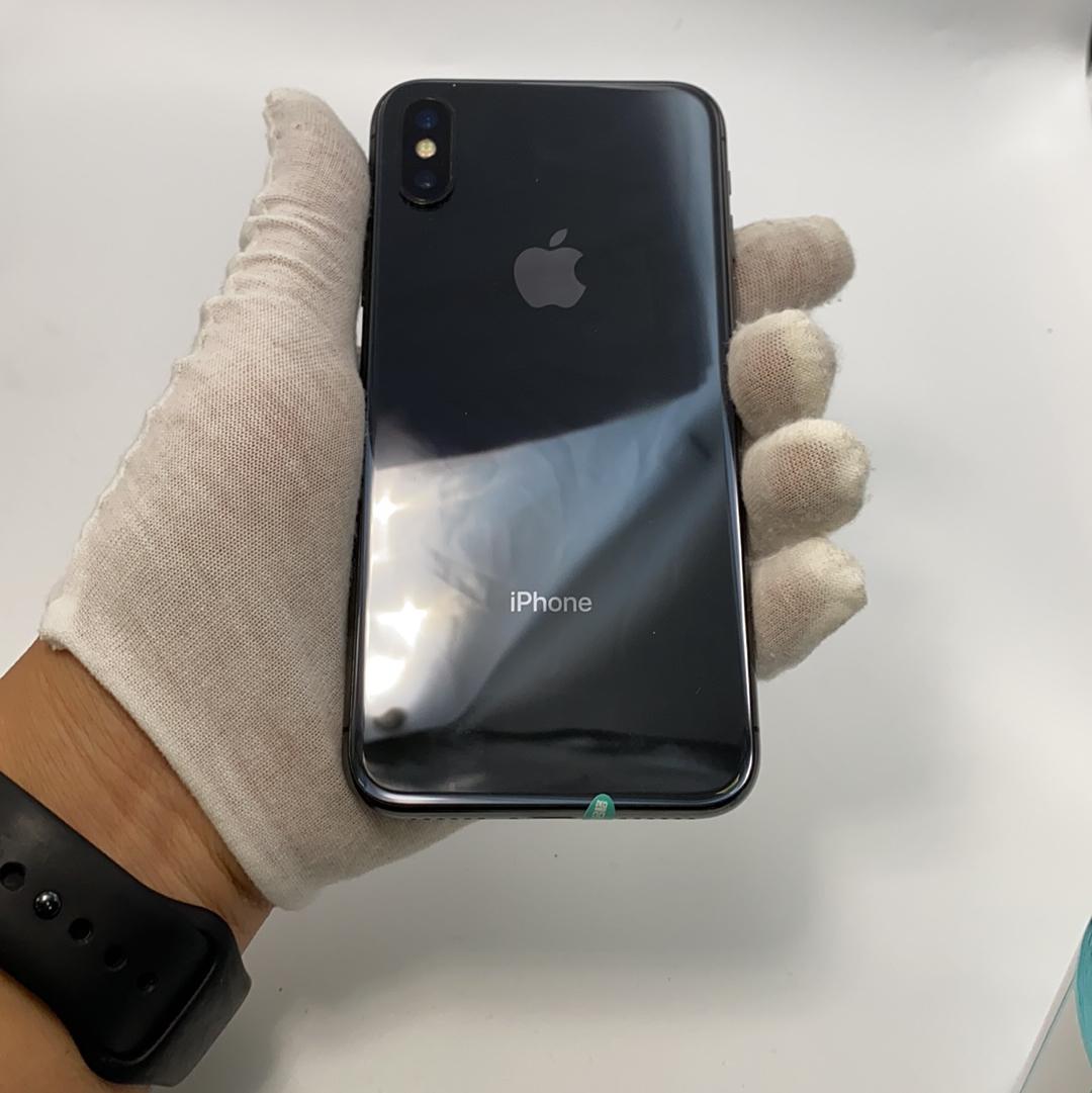 苹果【iPhone X】4G全网通 深空灰 256G 国行 95新