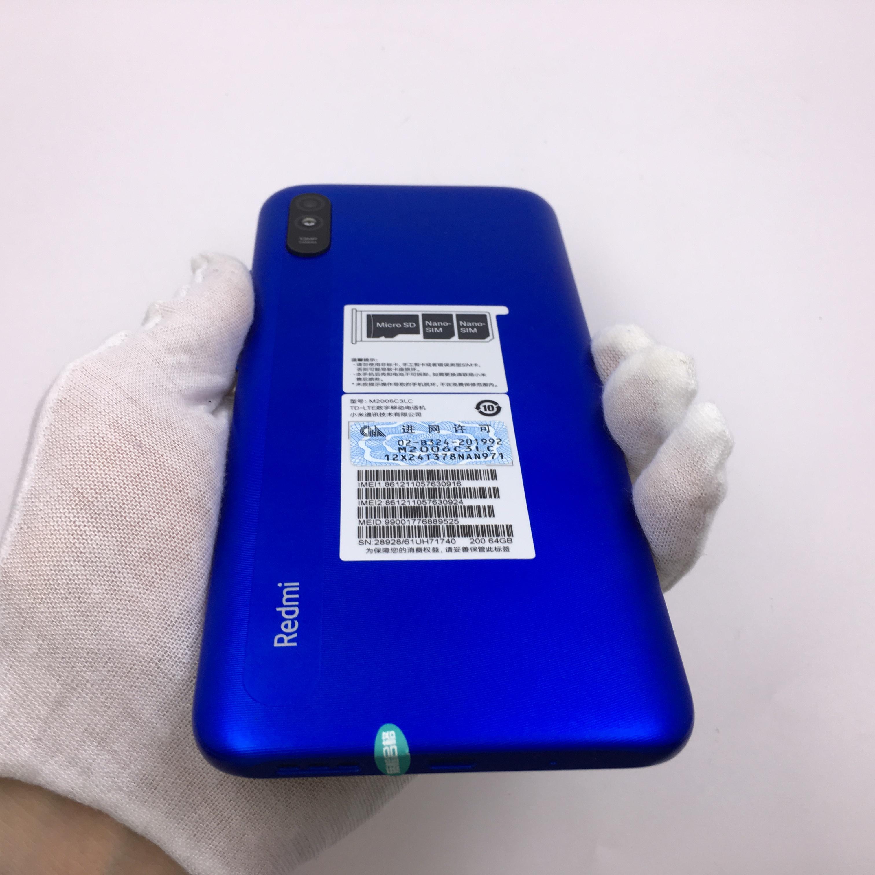小米【Redmi 9A】4G全网通 晴空蓝 4G/64G 国行 95新