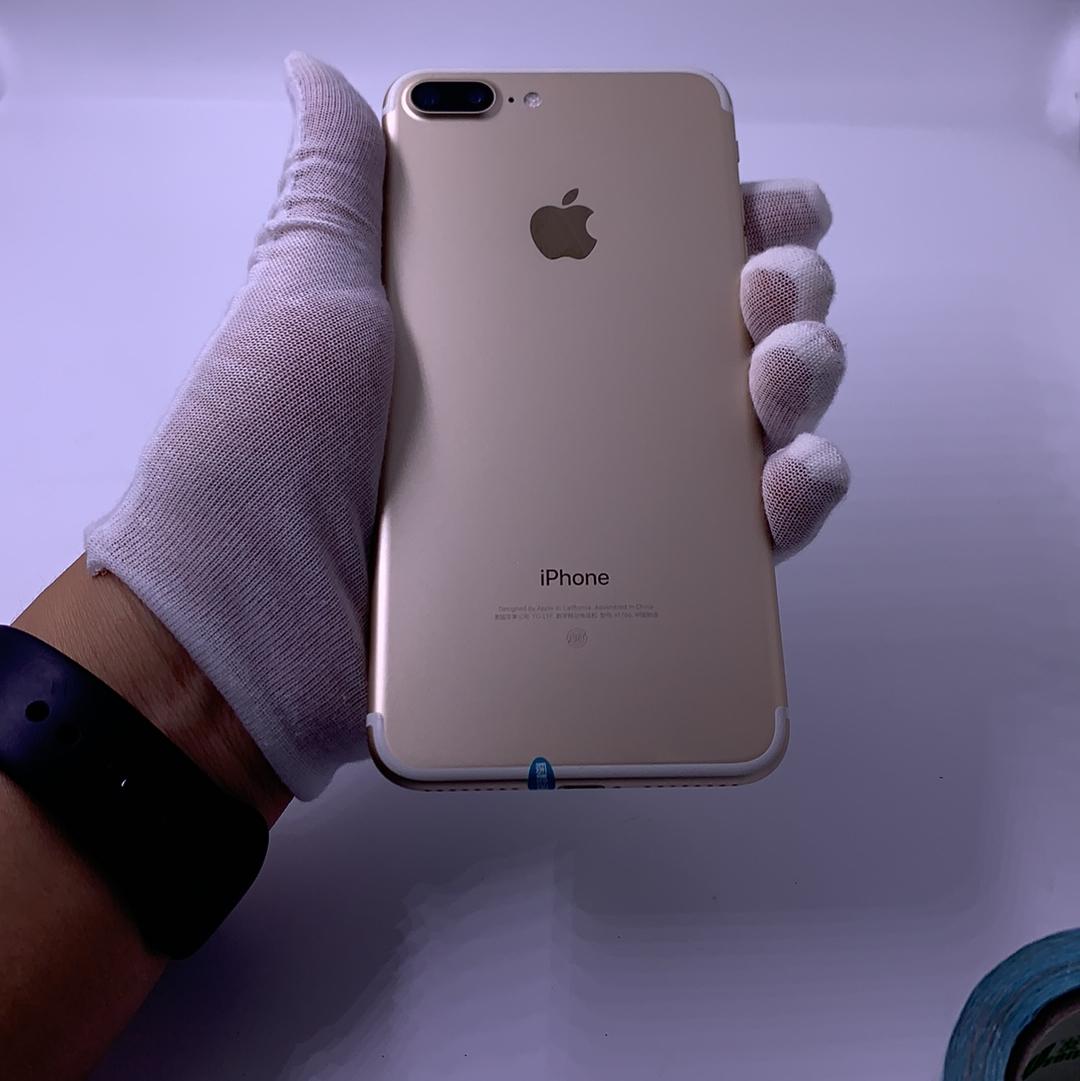 苹果【iPhone 7 Plus】4G全网通 金色 32G 国行 8成新