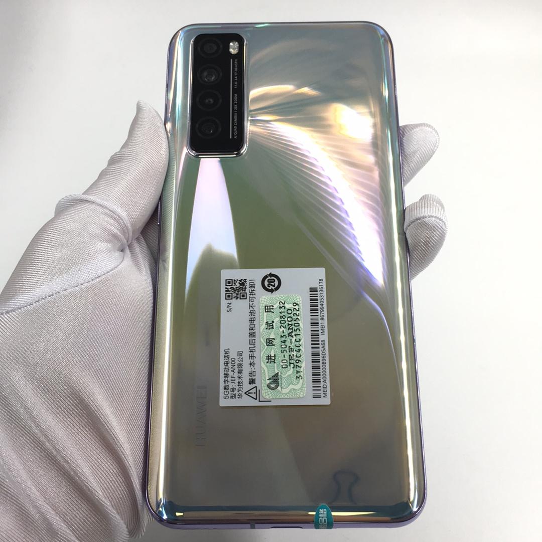 华为【nova 7 5G】5G全网通 7号色 8G/256G 国行 95新 8G/256G真机实拍