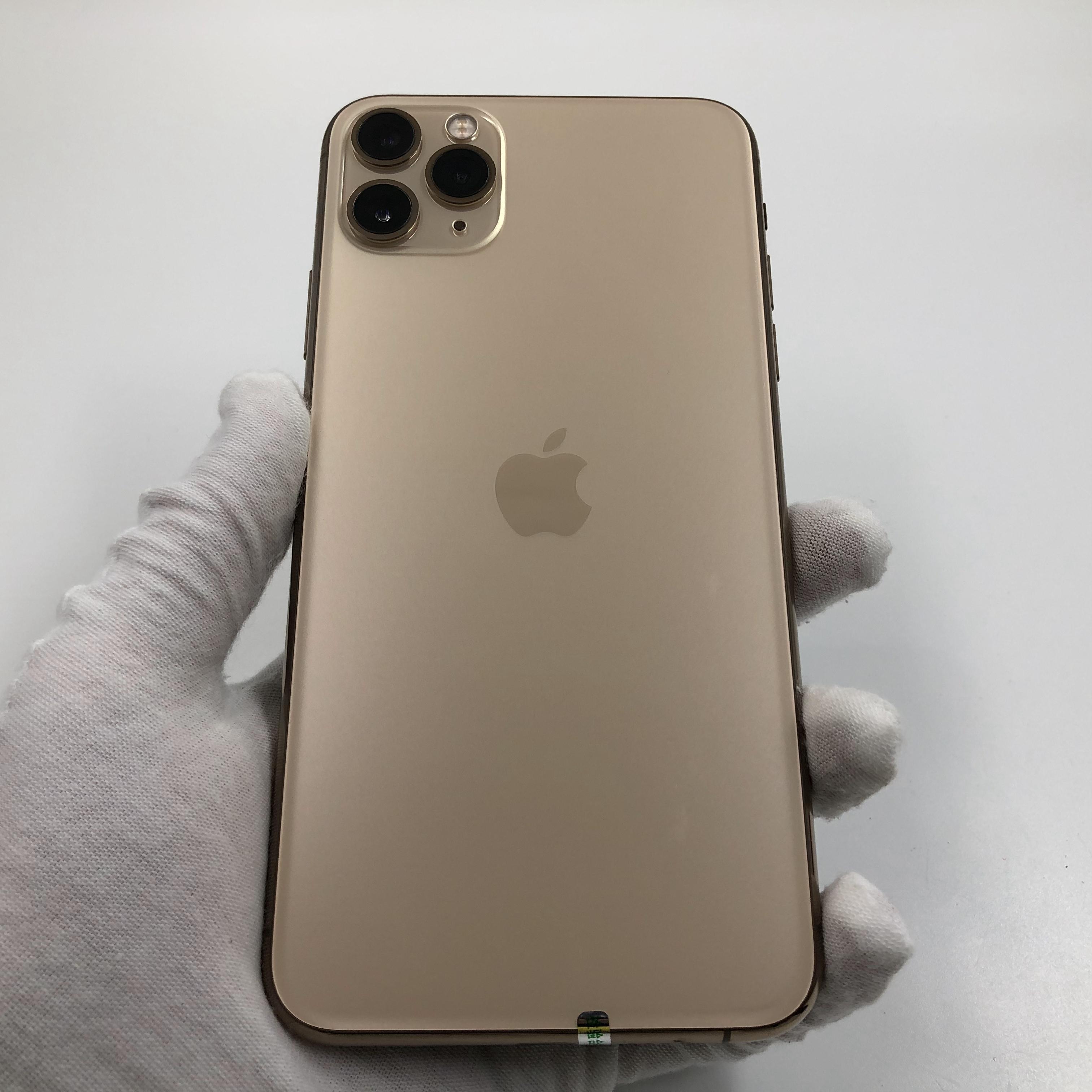 苹果【iPhone 11 Pro Max】4G全网通 金色 64G 国行 8成新 真机实拍