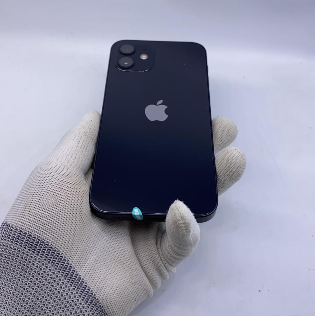 苹果【iPhone 12】5G全网通 黑色 128G 国行 95新