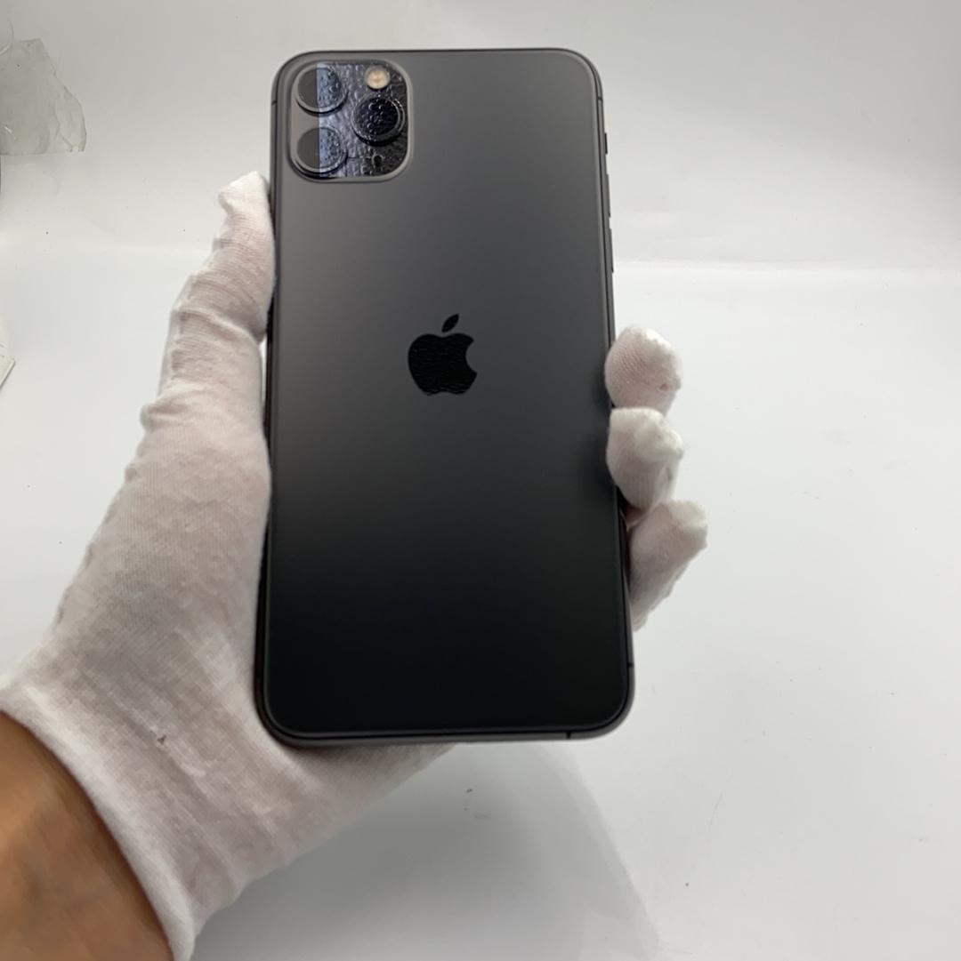 苹果【iPhone 11 Pro Max】4G全网通 深空灰 256G 港澳台 95新
