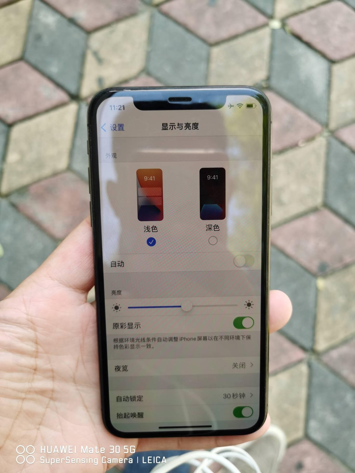 苹果【iPhone X】4G全网通 深空灰 64G 国行 95新