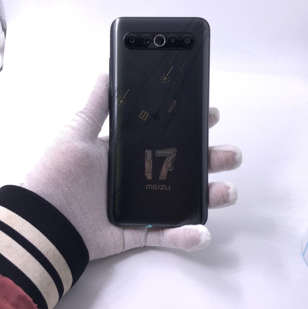 魅族【魅族 17】5G全网通 星际灰 8G/256G 国行 8成新