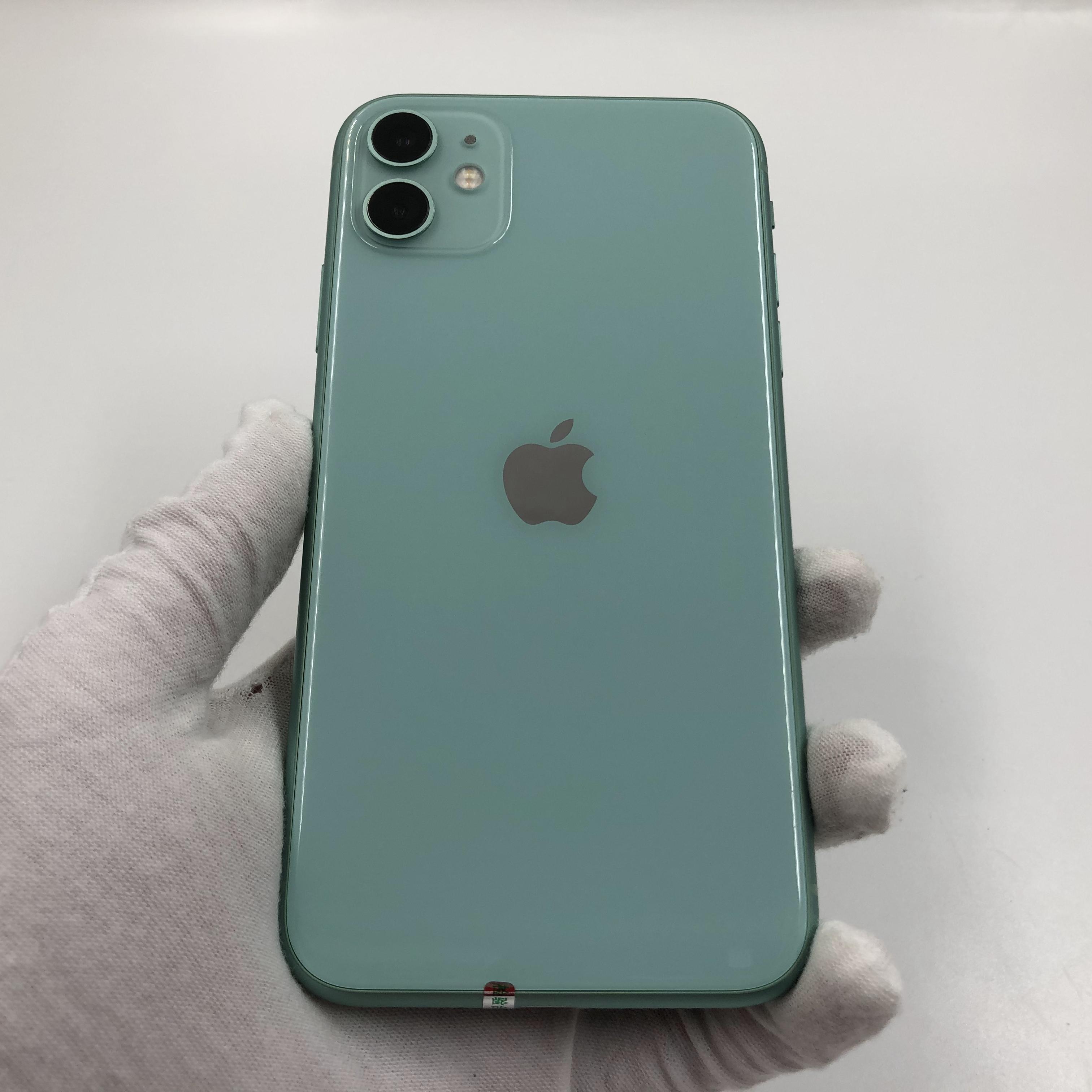 苹果【iPhone 11】4G全网通 绿色 128G 国行 95新 真机实拍官保2021-10-15