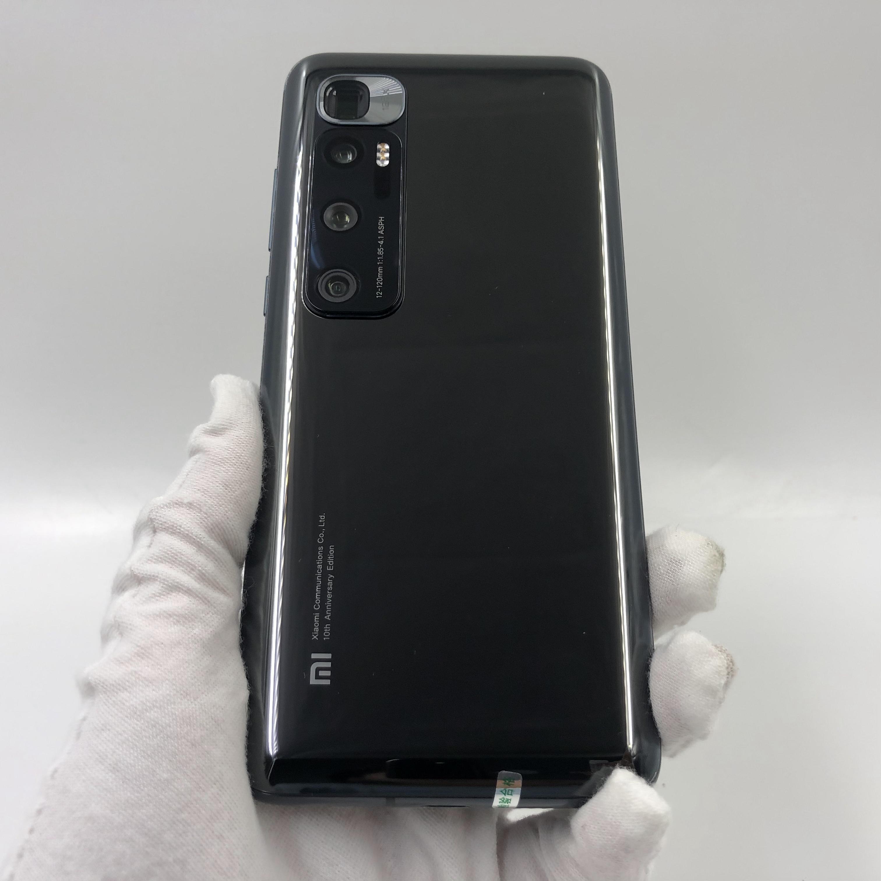 小米【小米10 至尊 5G】5G全网通 陶瓷黑 8G/128G 国行 9成新 真机实拍