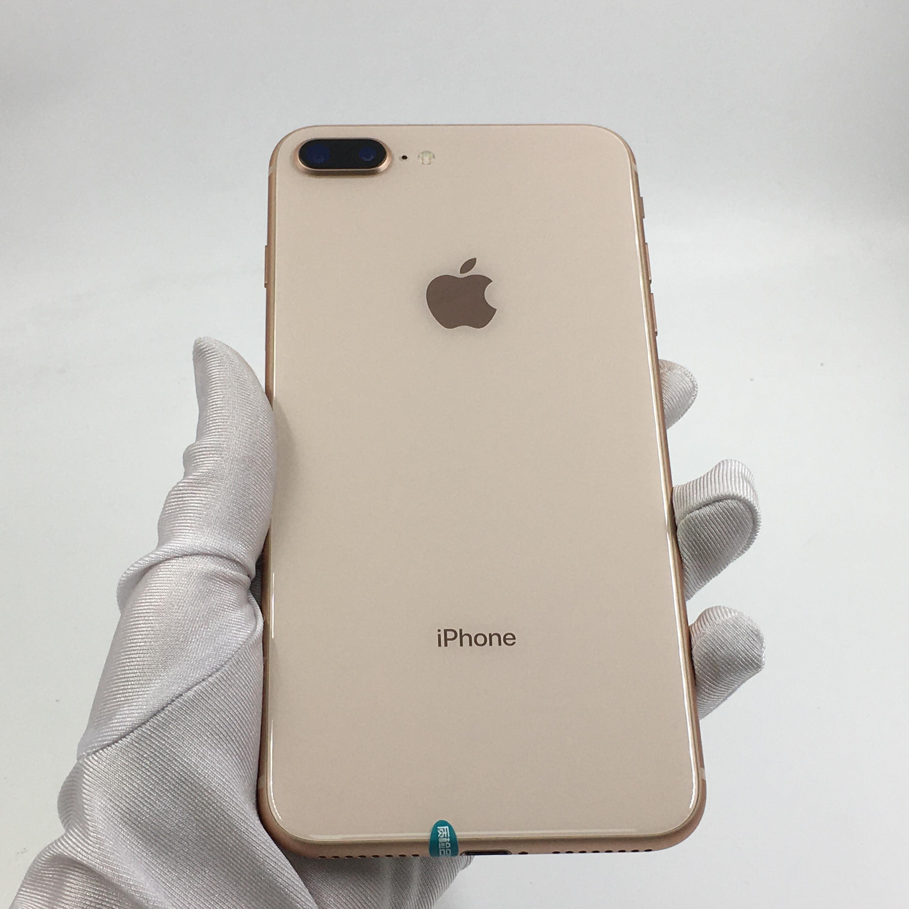 苹果【iPhone 8 Plus】4G全网通 金色 64G 国行 8成新 64G真机实拍