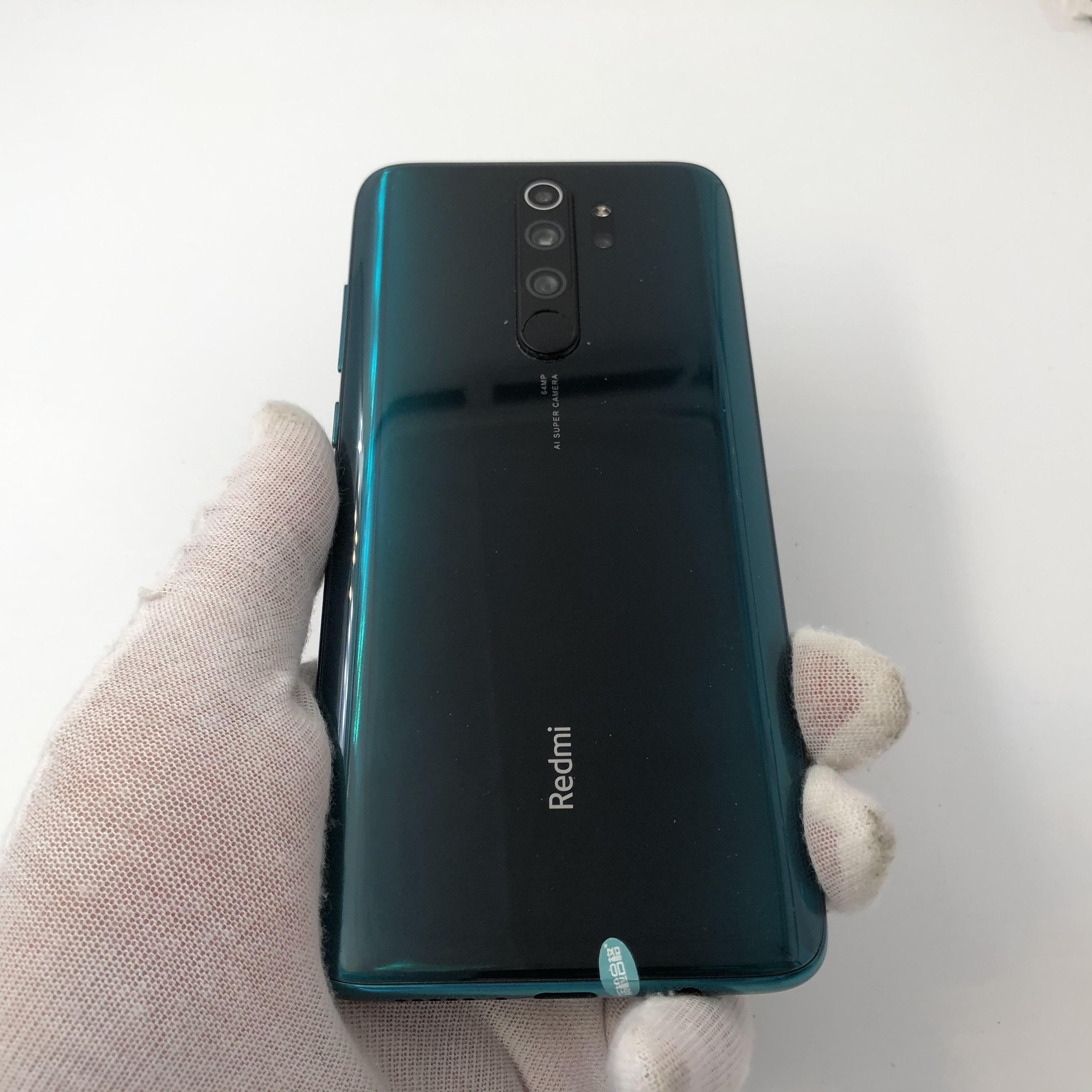 小米【Redmi Note 8 Pro】4G全网通 冰翡翠 6G/128G 国行 99新