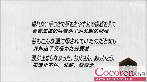 英文三行情书大赛_三行情书_360百科