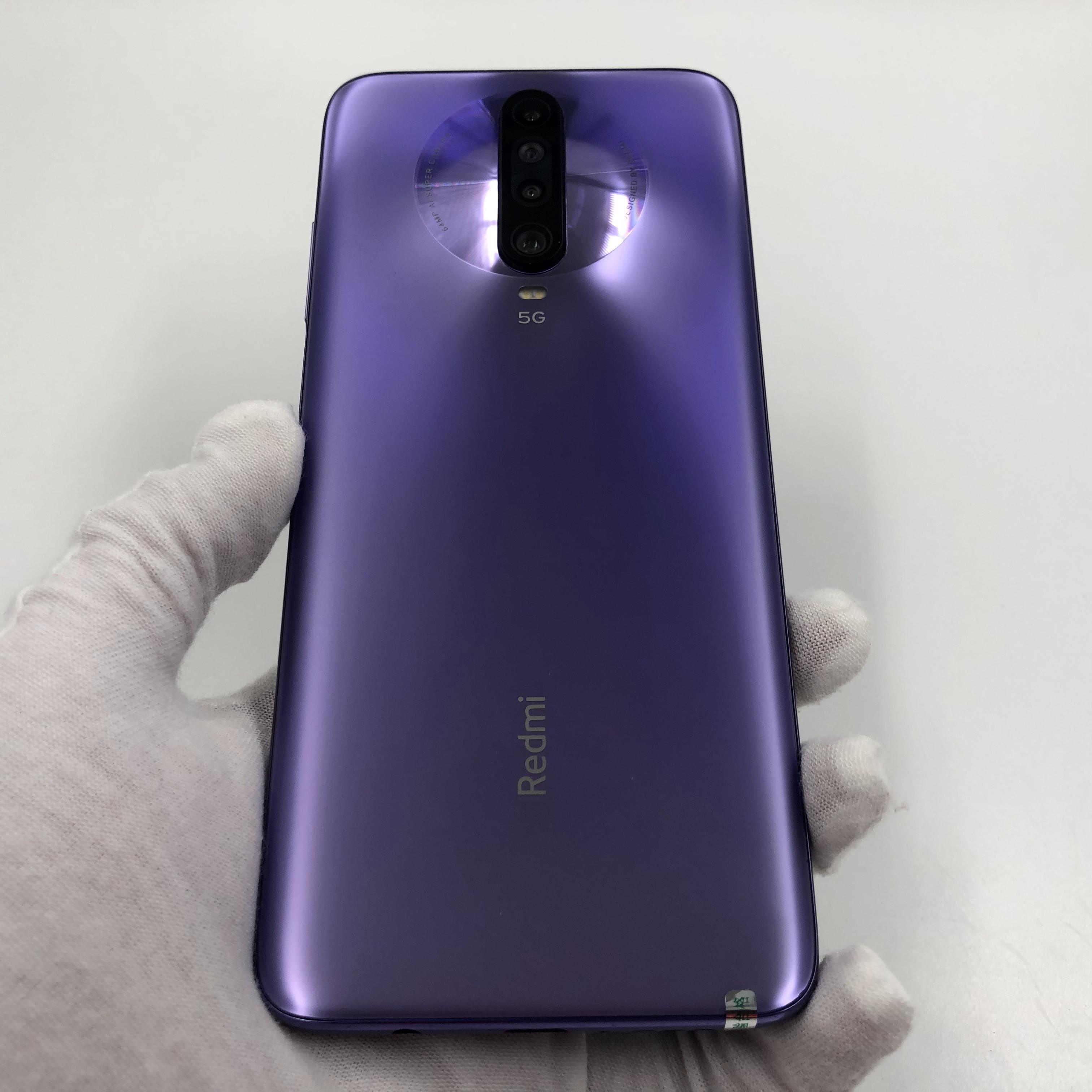 小米【Redmi K30 极速版 5G】5G全网通 紫玉幻境 6G/128G 国行 95新 真机实拍