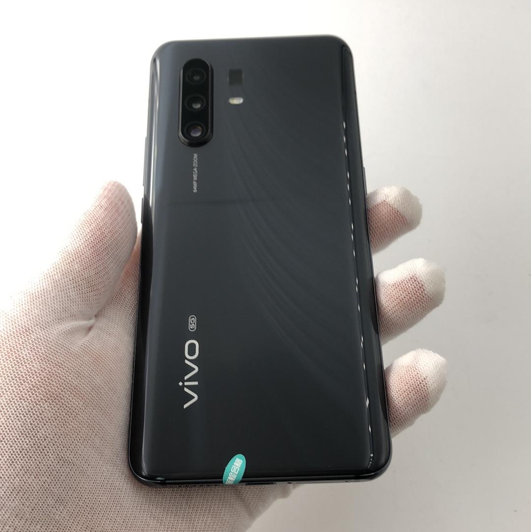 vivo【X30 Pro 5G】5G全网通 耀石黑 8G/128G 国行 95新