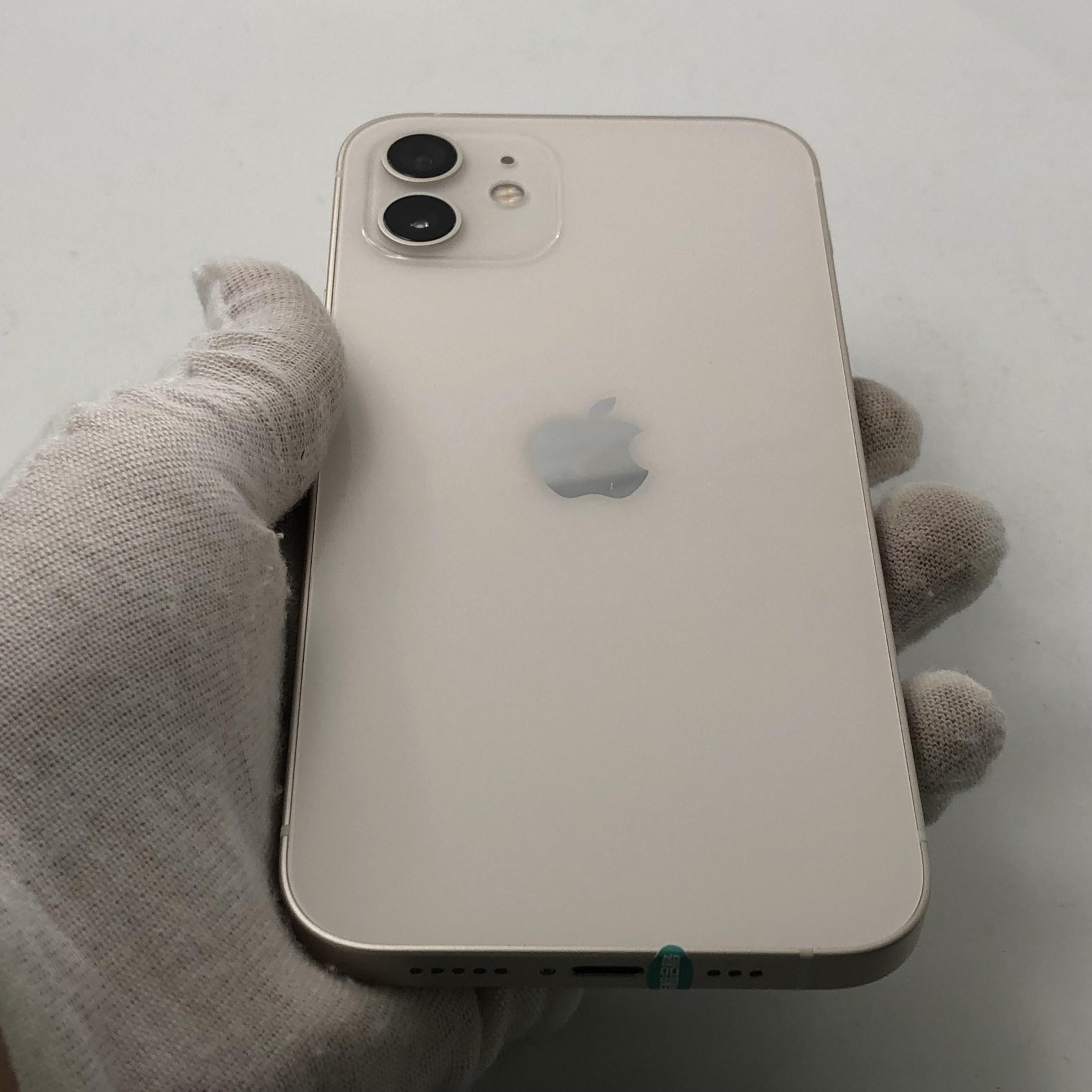 苹果【iPhone 12】5G全网通 白色 64G 港澳台 99新