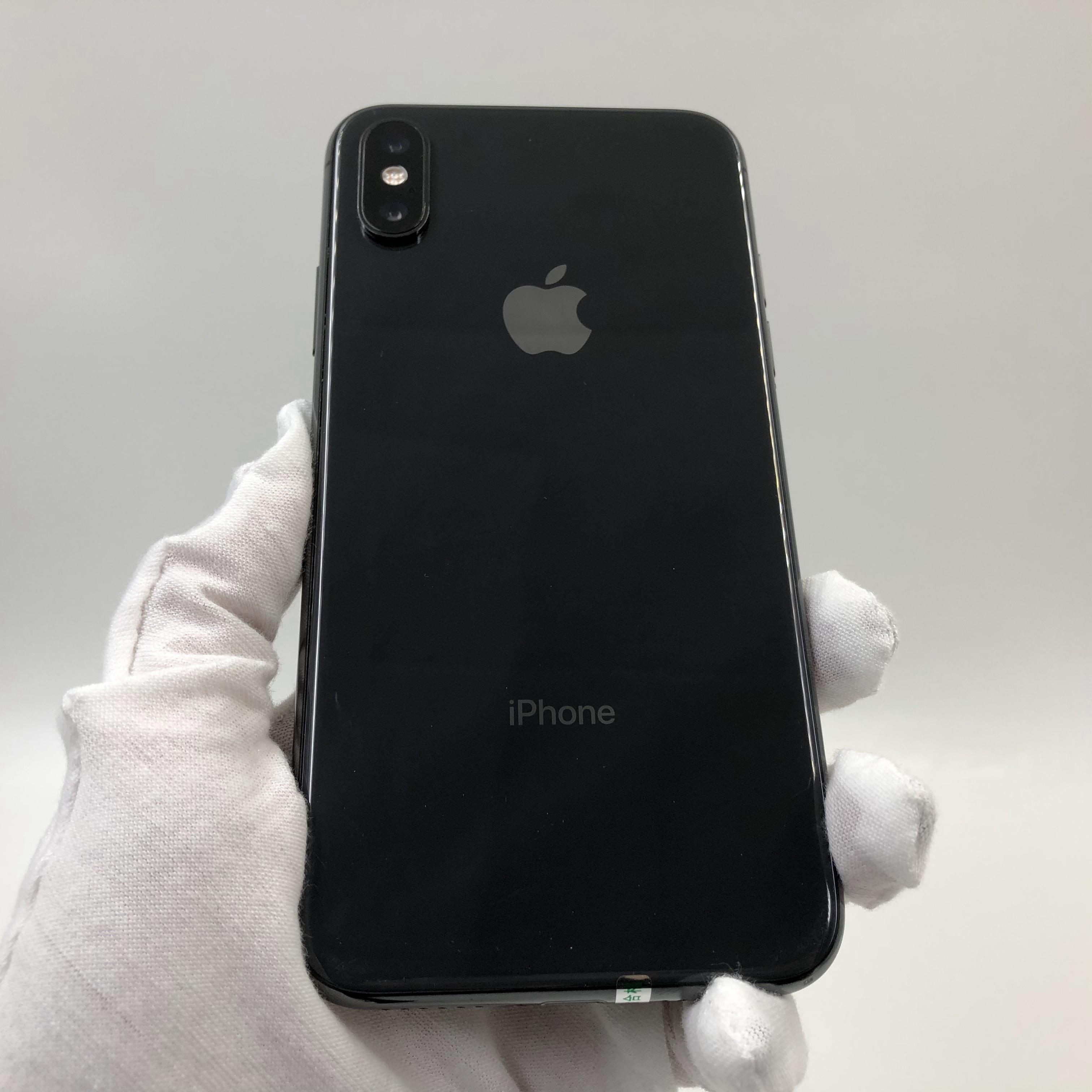 苹果【iPhone Xs】4G全网通 深空灰 256G 国行 8成新 真机实拍
