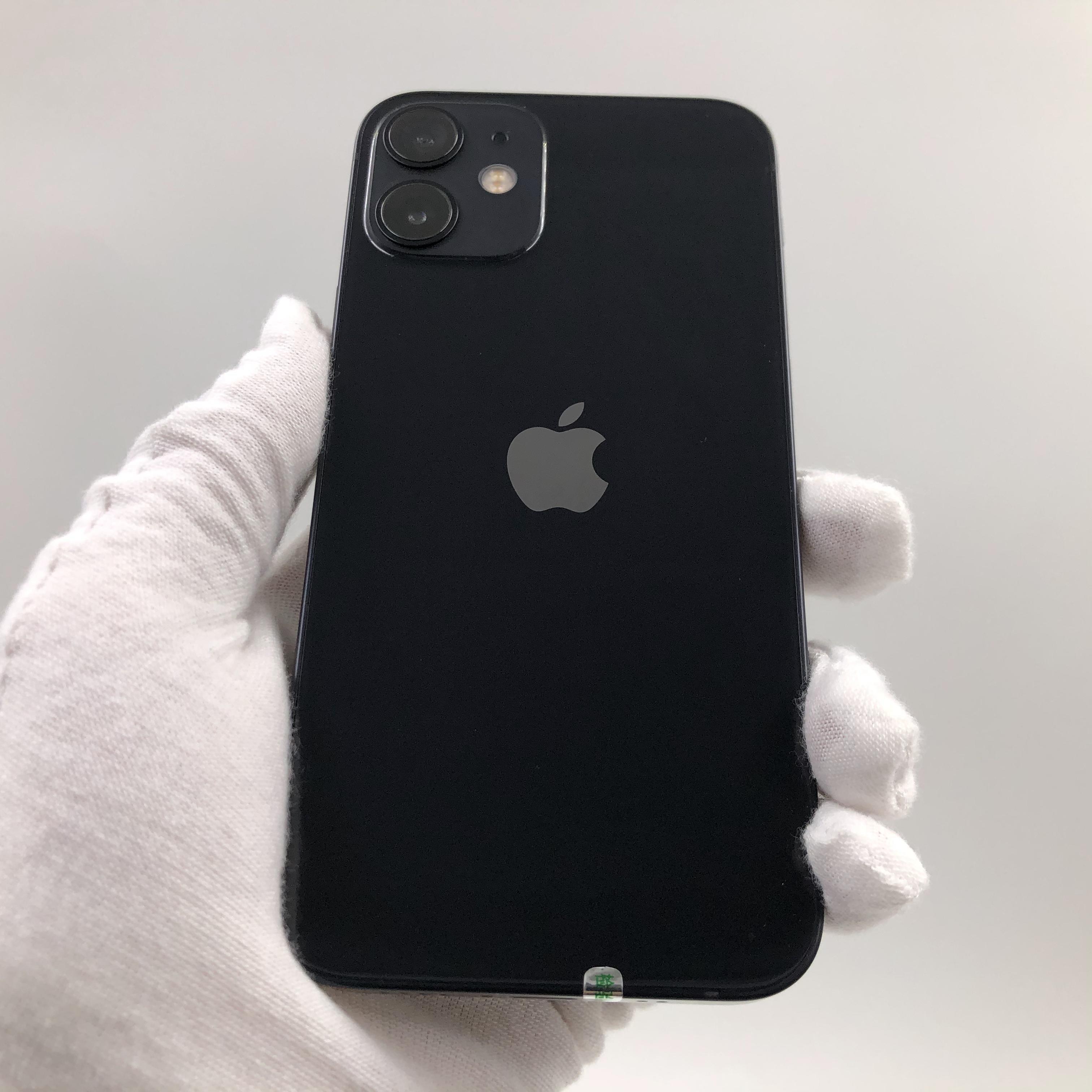苹果【iPhone 12 mini】5G全网通 黑色 64G 国行 95新 真机实拍