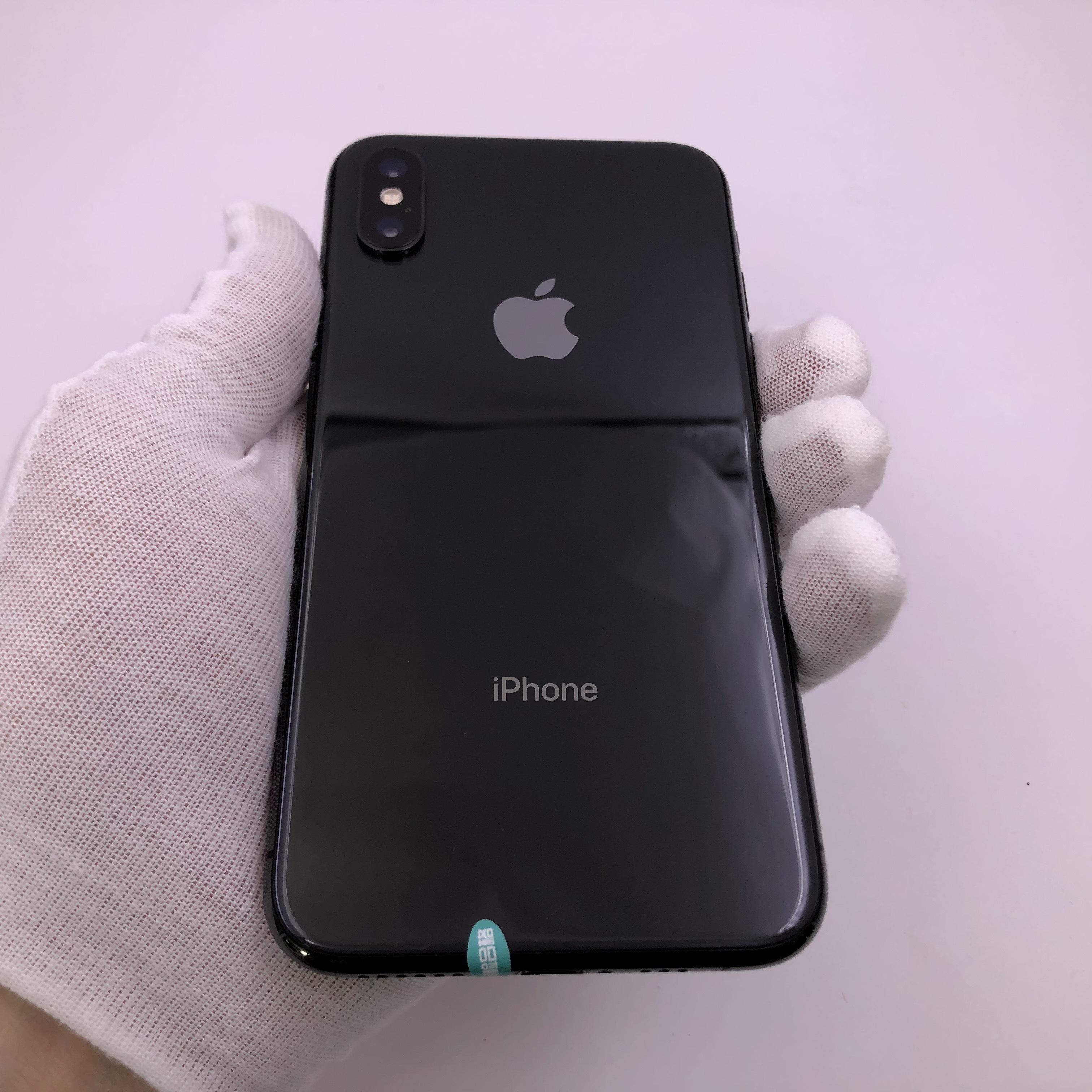 苹果【iPhone Xs】4G全网通 深空灰 64G 国行 8成新