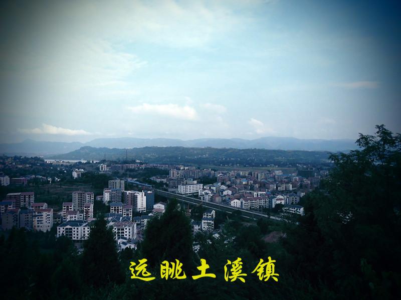 今日土溪镇(原创) -               余   华 - 湖北余华 诗词博客