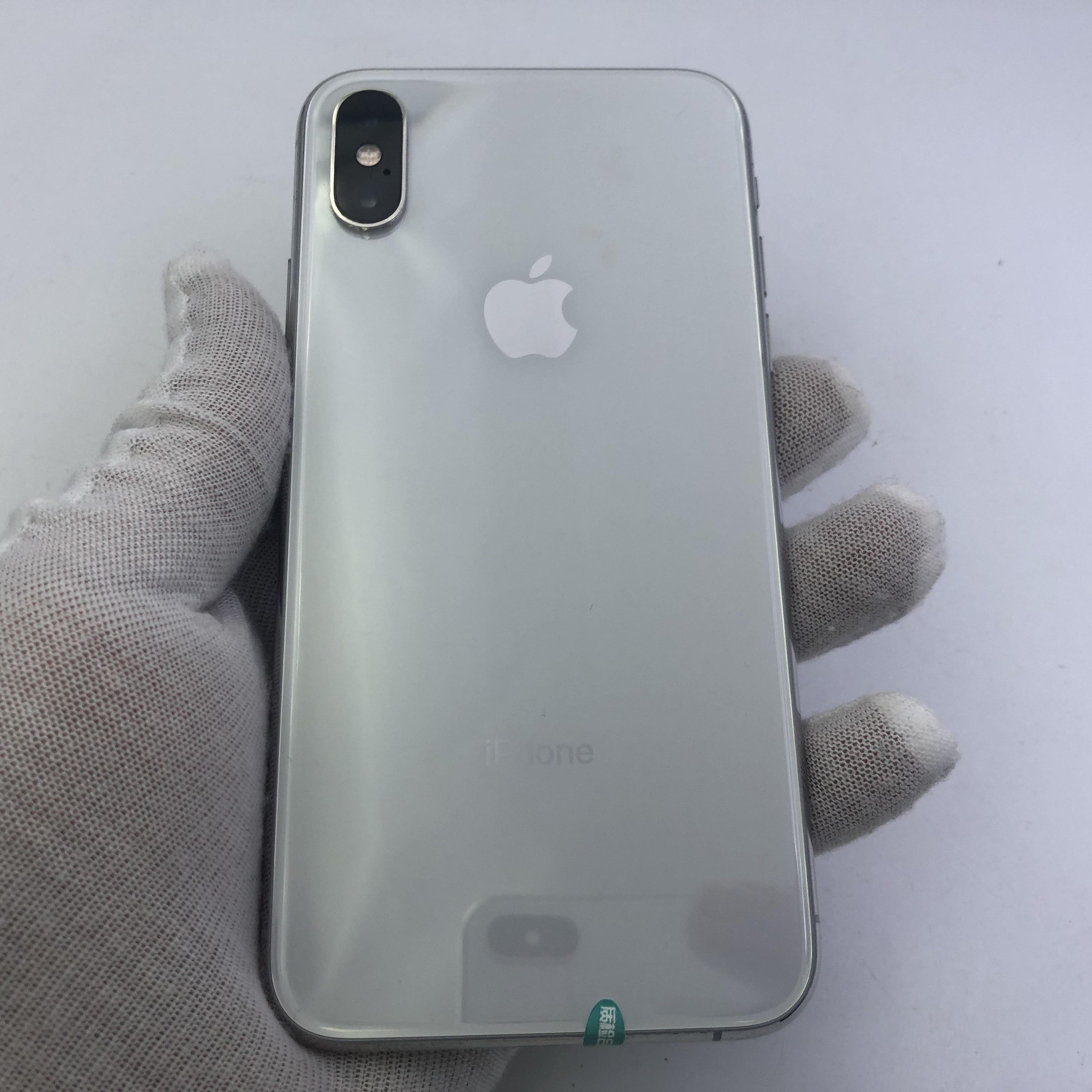 苹果【iPhone Xs】4G全网通 银色 256G 国行 8成新
