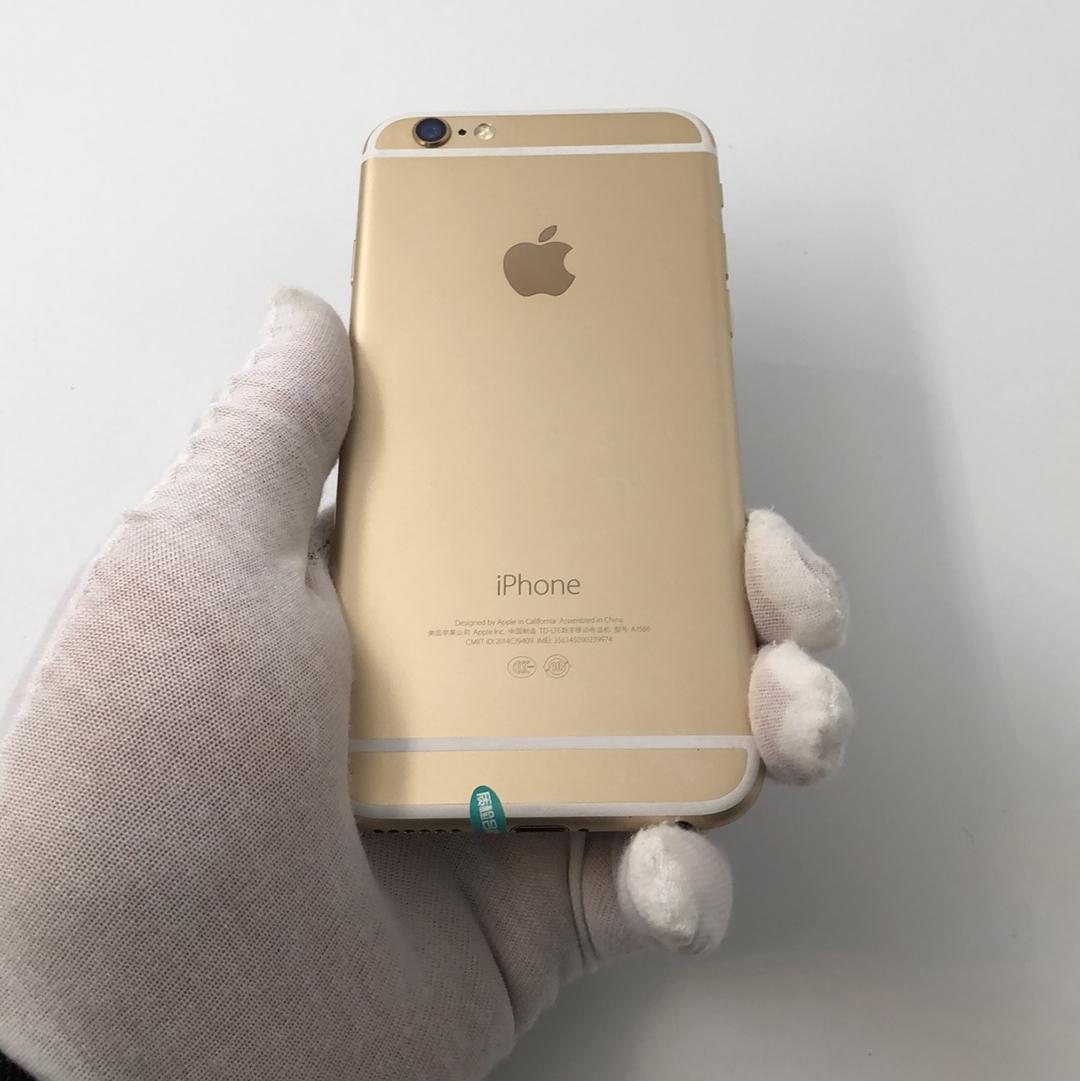 苹果【iPhone 6】全网通 金色 32G 国行 8成新