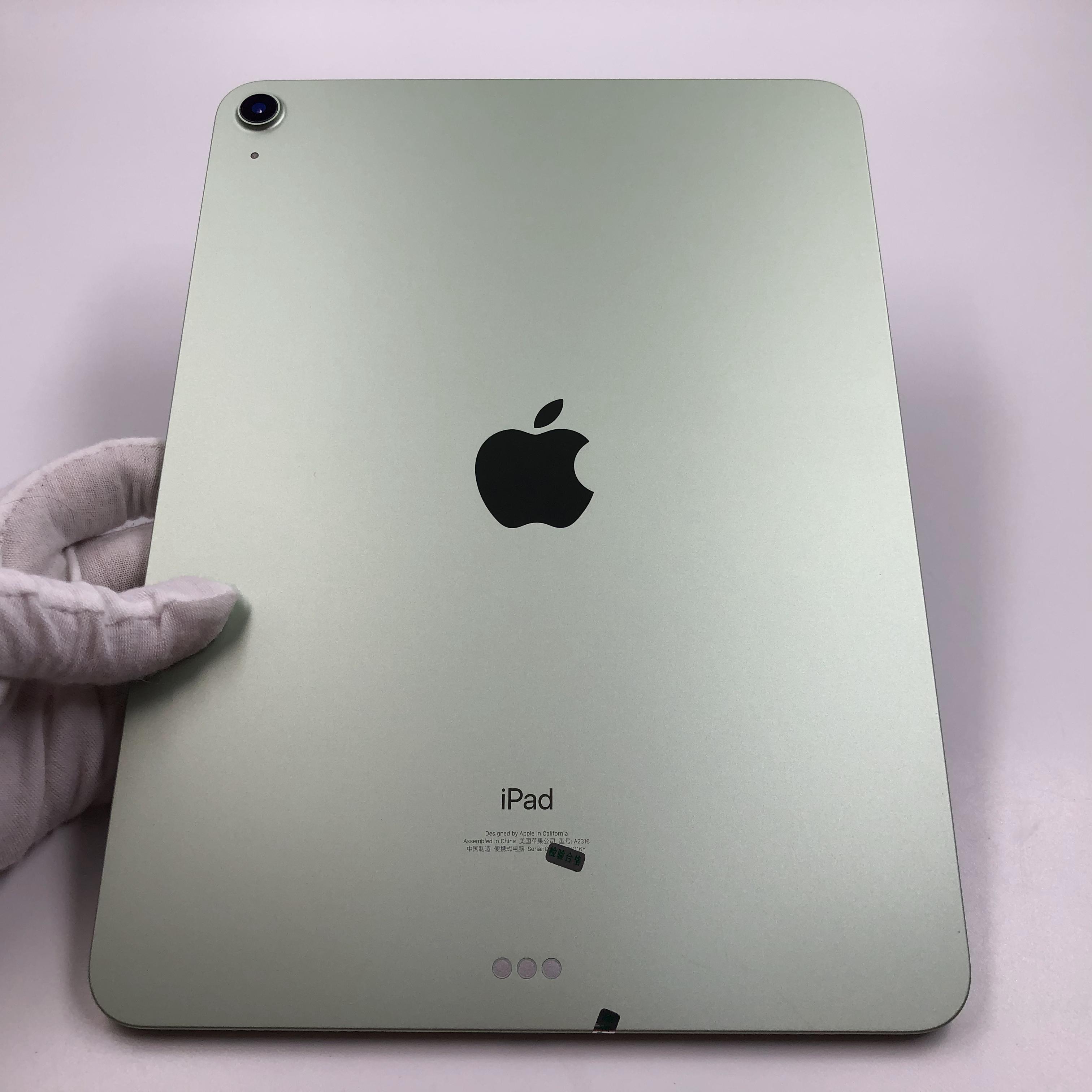 苹果【iPad Air4 10.9英寸 20款】WIFI版 绿色 256G 国行 99新 真机实拍官保2022-04-13
