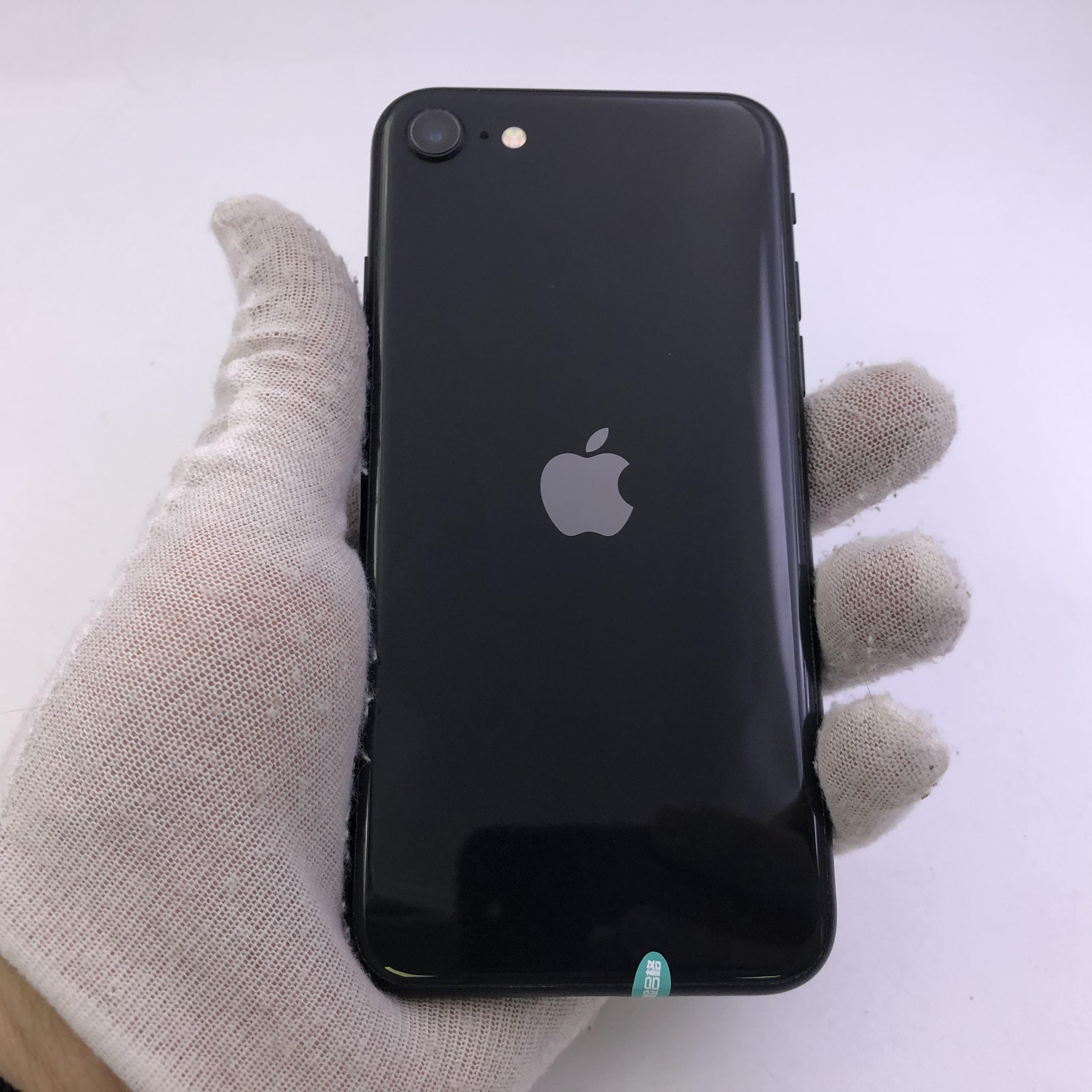苹果【iPhone SE2】95新