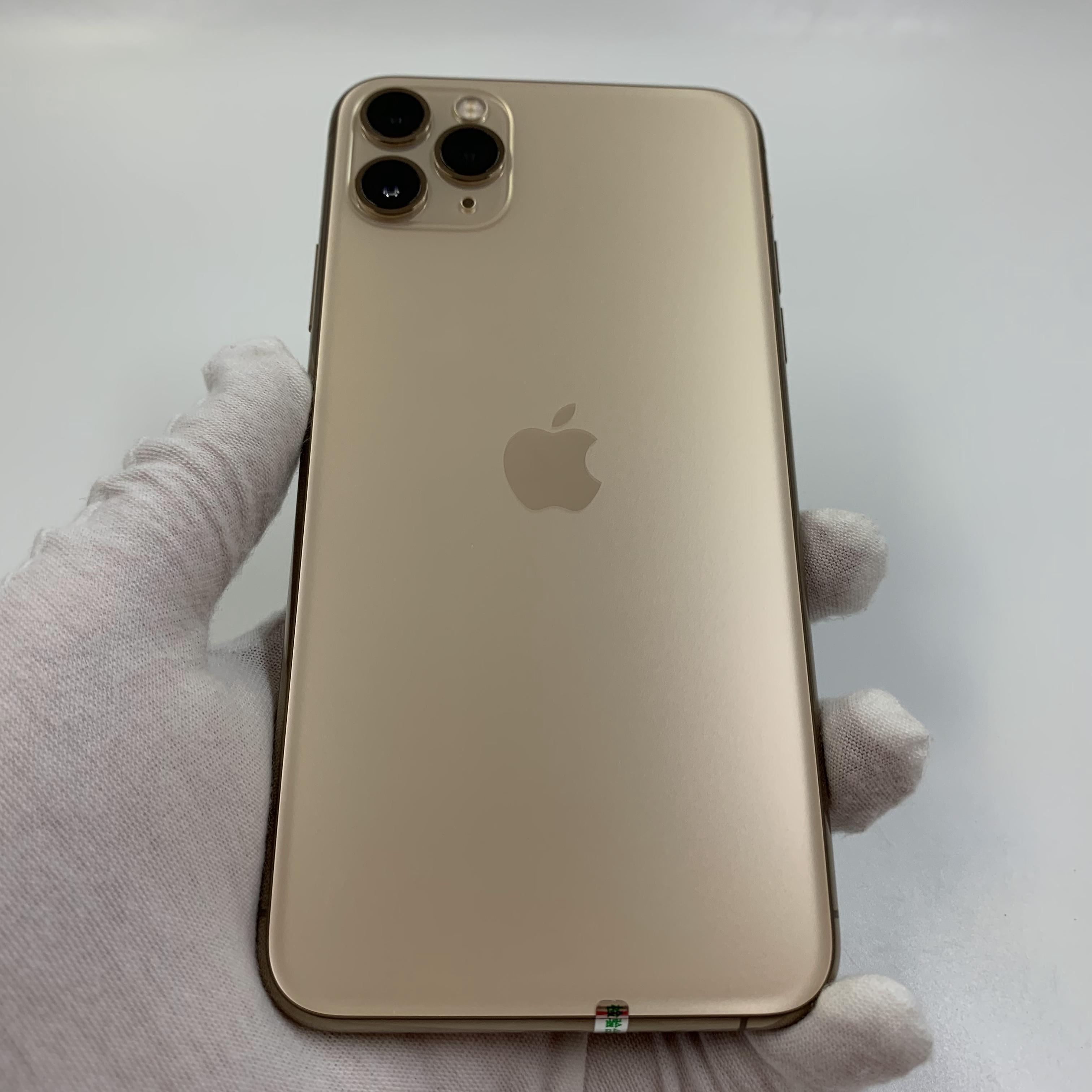 苹果【iPhone 11 Pro Max】4G全网通 金色 256G 港澳台 95新 真机实拍