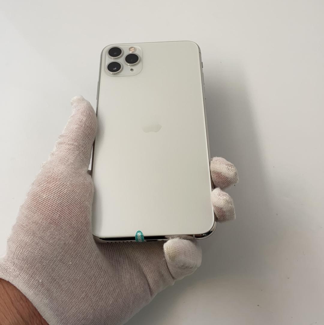 苹果【iPhone 11 Pro Max】4G全网通 银色 256G 港澳台 95新