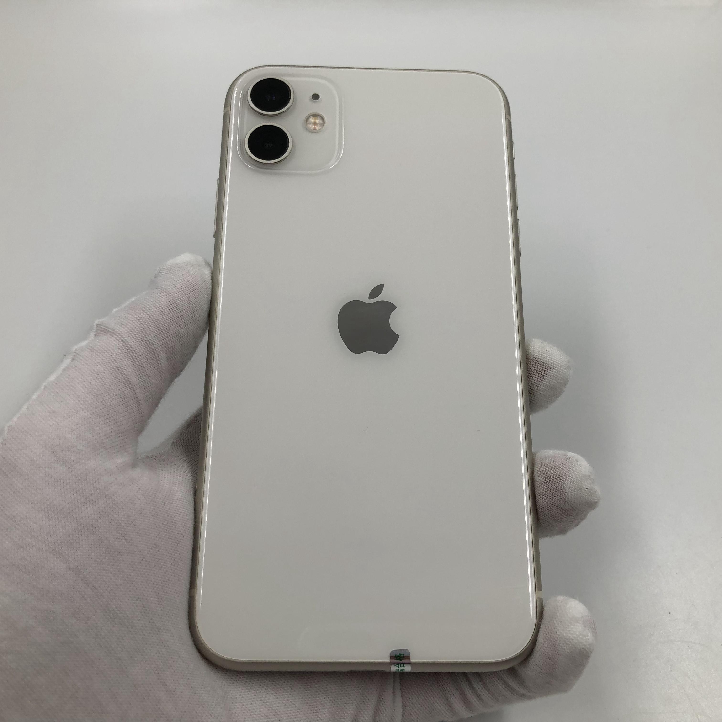 苹果【iPhone 11】4G全网通 白色 128G 国行 8成新 真机实拍