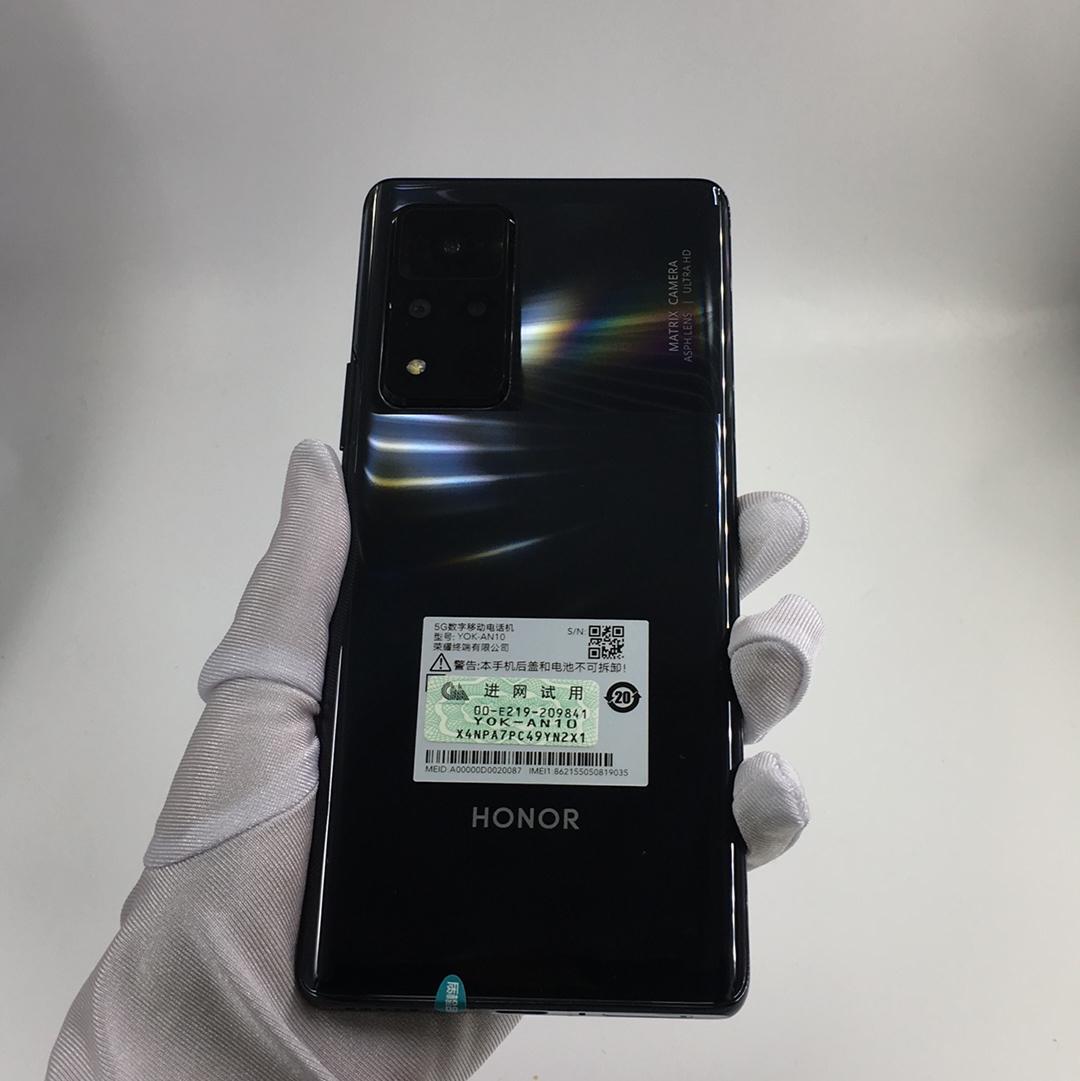 荣耀【荣耀 V40 5G】5G全网通 幻夜黑 8G/128G 国行 9成新 8G/128G真机实拍