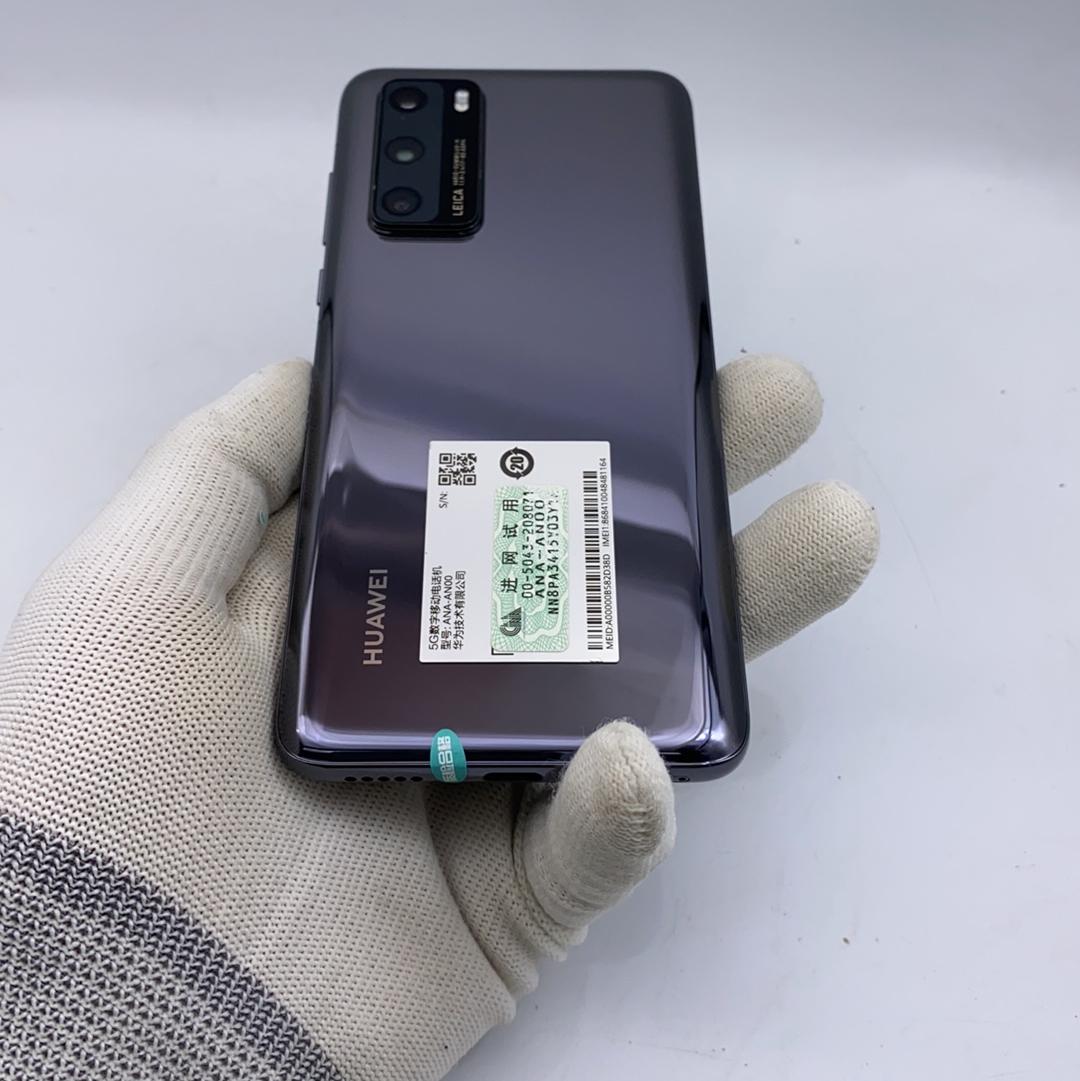 华为【P40 5G】5G全网通 亮黑色 6G/128G 国行 99新