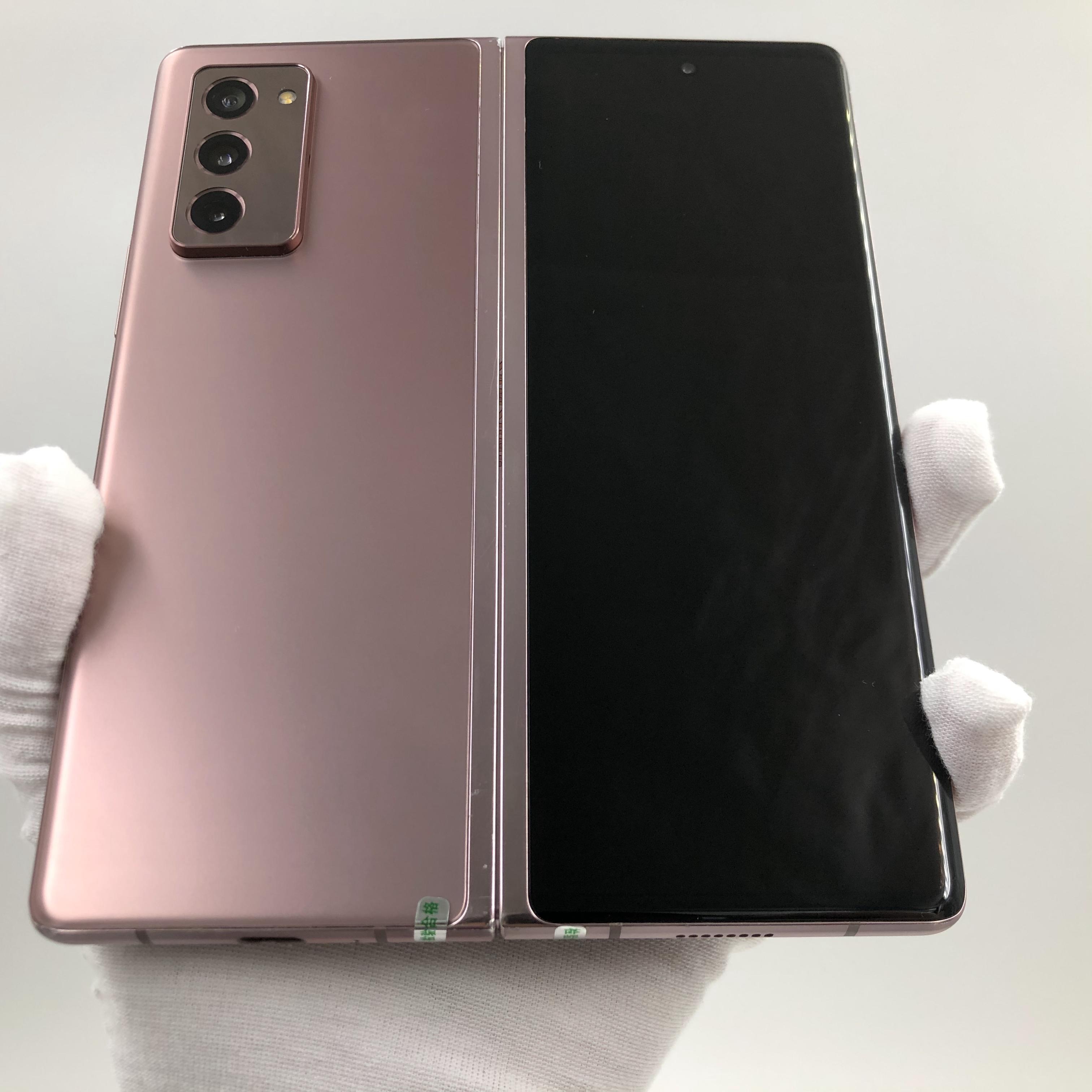 三星【Galaxy Z Fold2 5G】5G全网通 迷雾金 12G/512G 国行 9成新 真机实拍