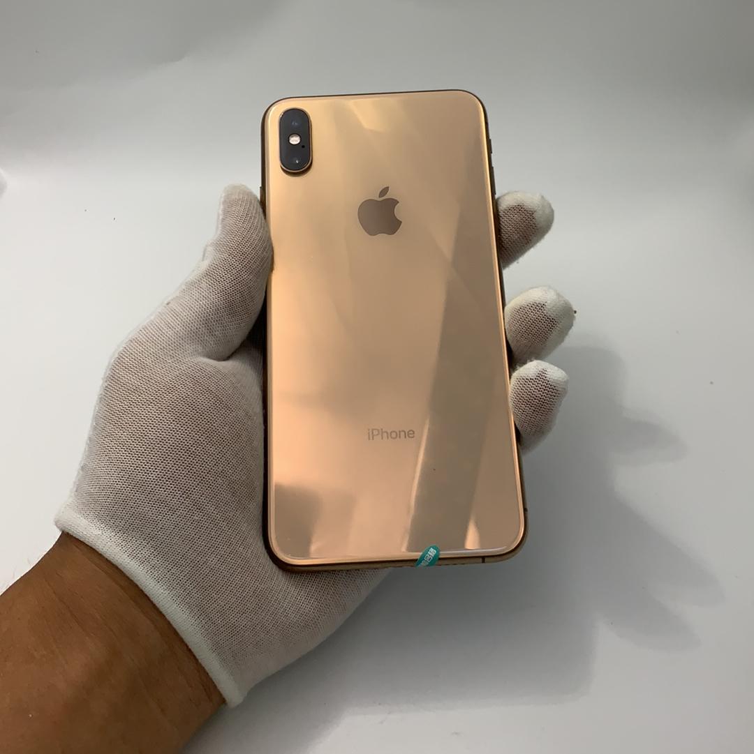 苹果【iPhone Xs Max】4G全网通 金色 256G 国行 9成新