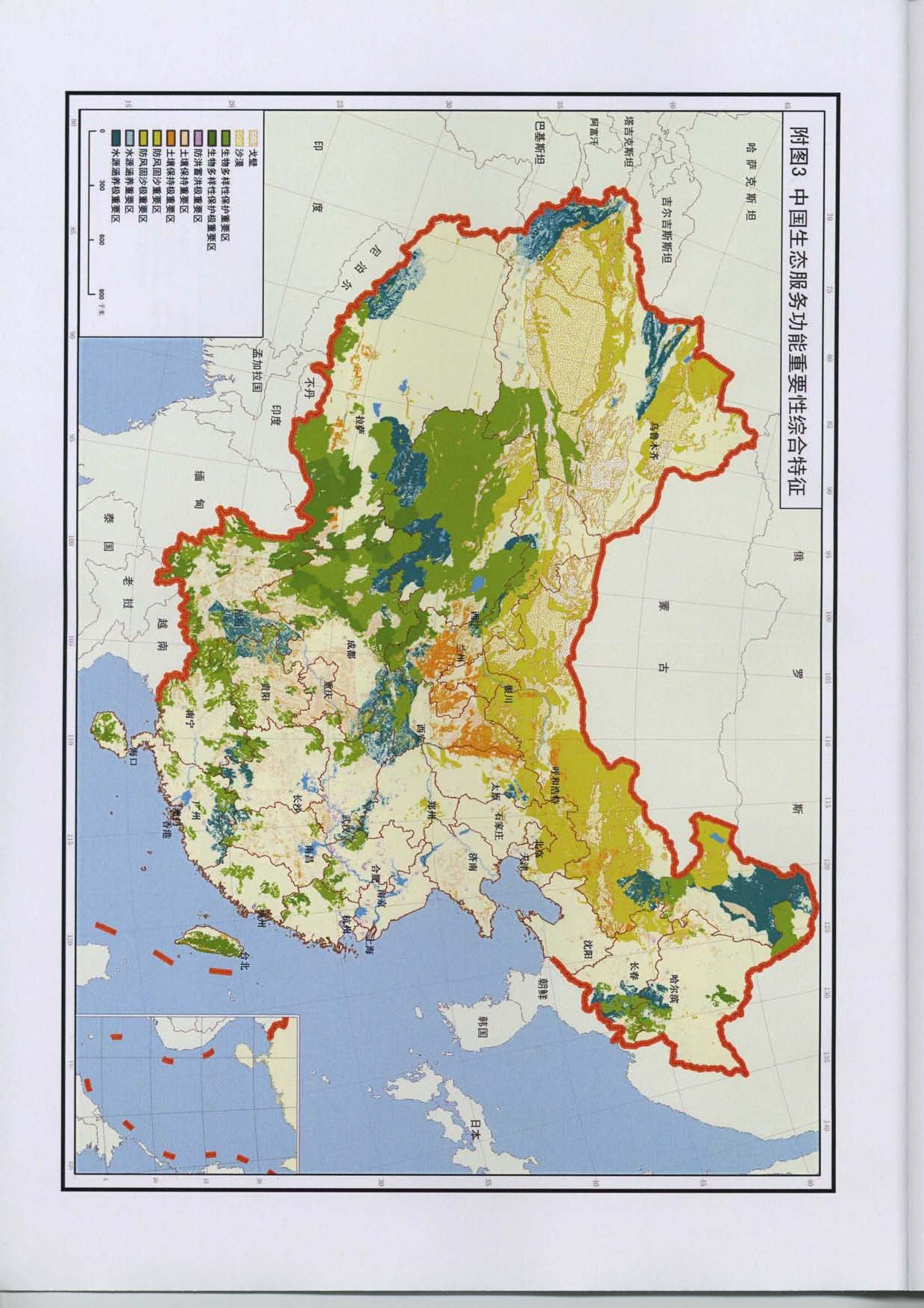 生态功能区划_全国生态功能区划_360百科