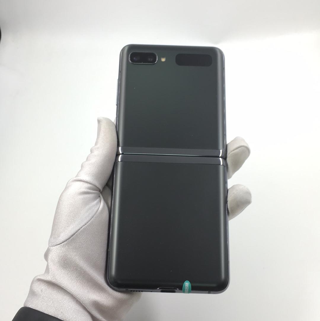 三星【Galaxy Z Flip 5G】5G全网通 冷山灰 8G/256G 国行 95新 8G/256G真机实拍