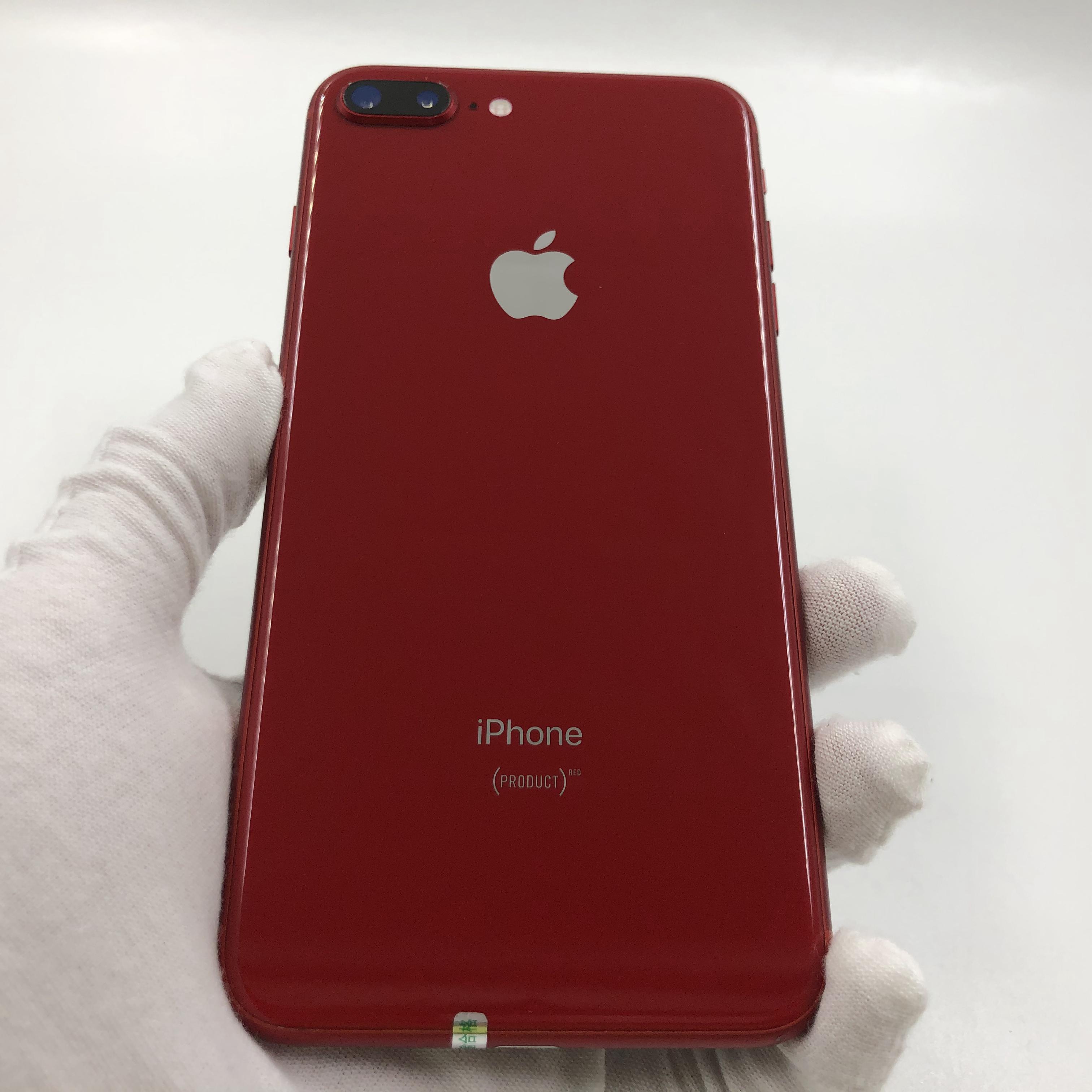 苹果【iPhone 8 Plus】4G全网通 红色 64G 国行 8成新 真机实拍