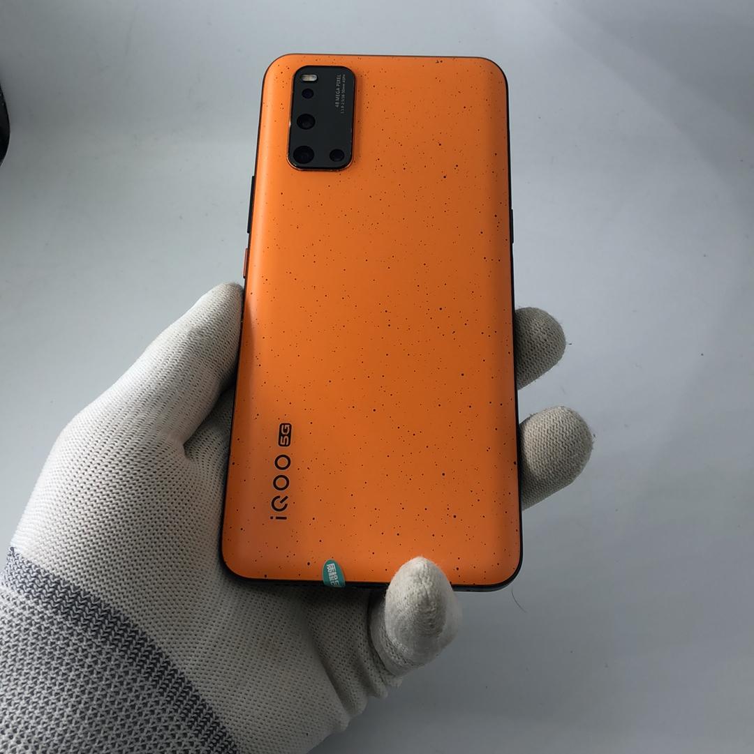 vivo【iQOO 3 5G】5G全网通 拉力橙 12G/128G 国行 95新