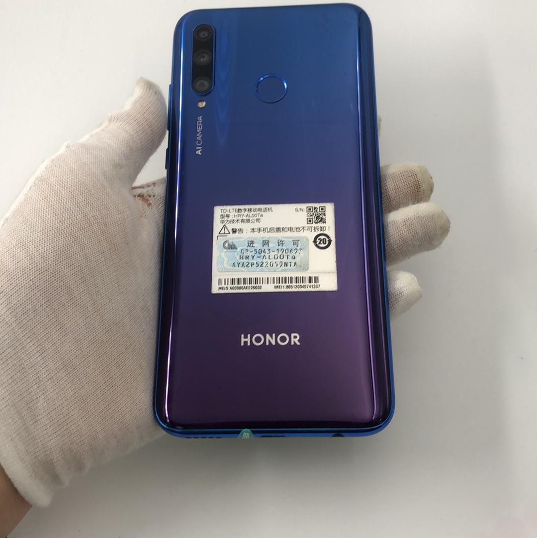 荣耀【荣耀 20i】4G全网通 蓝色 4G/128G 国行 99新
