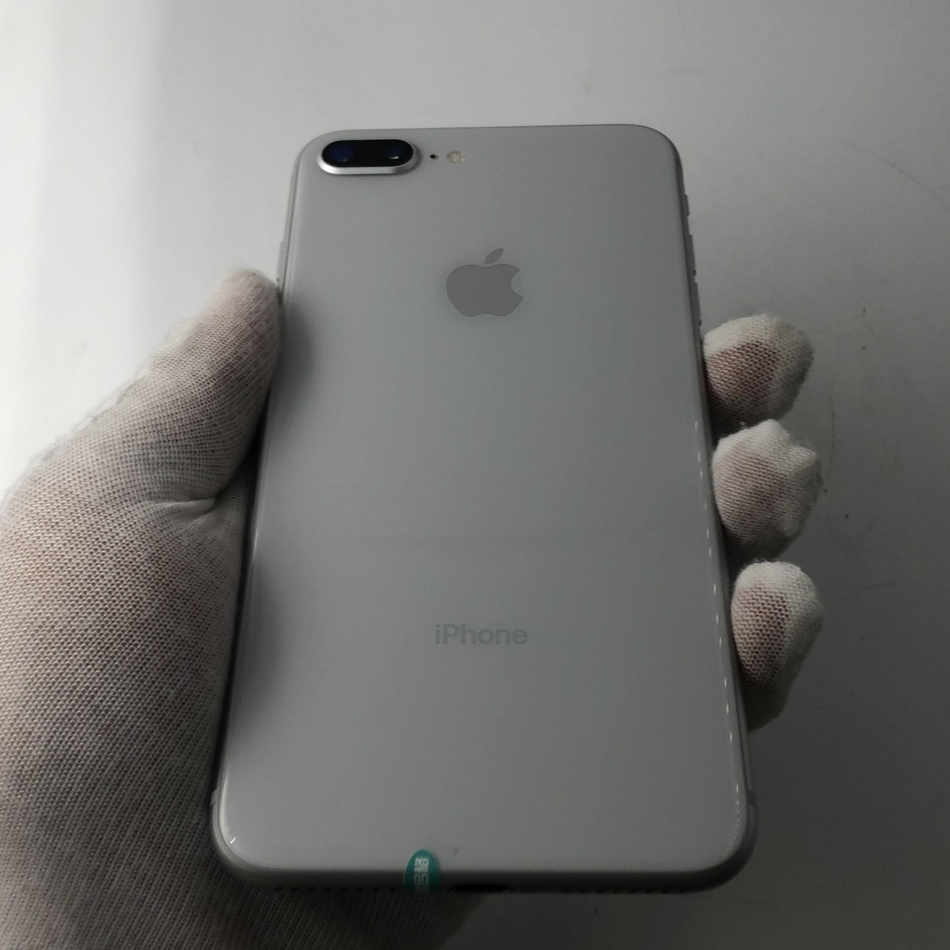 苹果【iPhone 8 Plus】4G全网通 银色 256G 国行 9成新