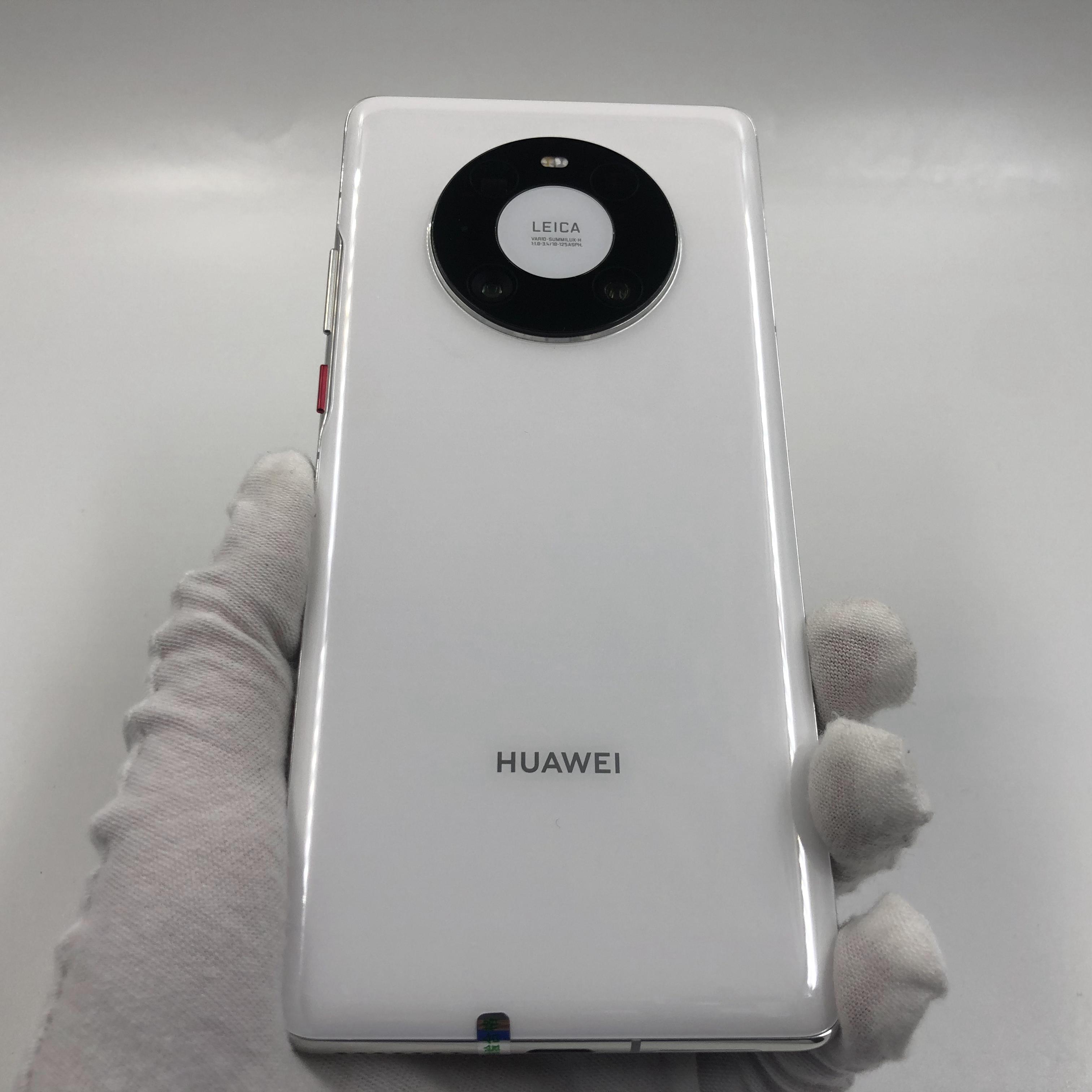 华为【Mate 40 Pro 5G】5G全网通 釉白色 8G/256G 国行 9成新