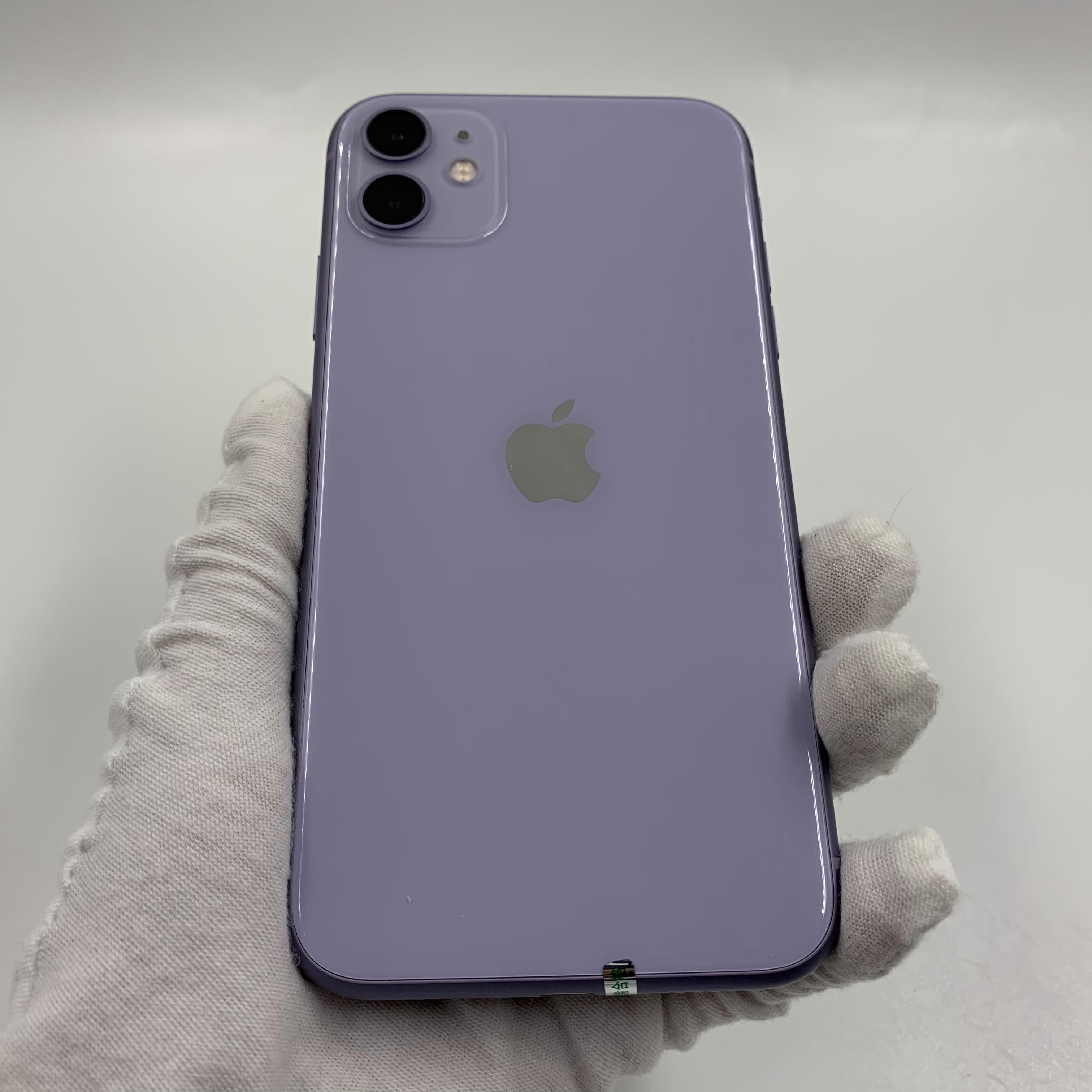 苹果【iPhone 11】4G全网通 紫色 128G 国行 95新 真机实拍保修2021-10-20