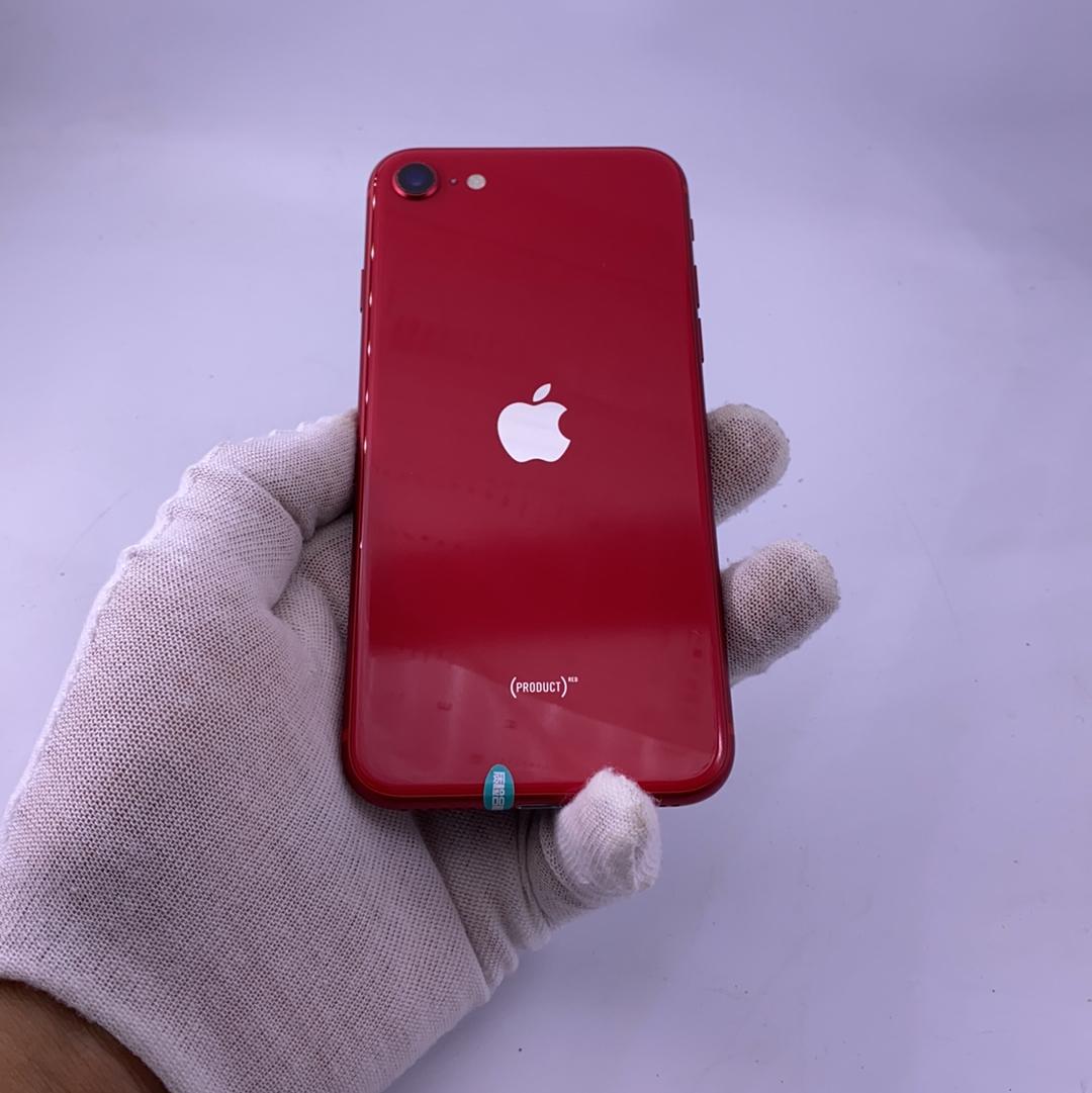苹果【iPhone SE2】4G全网通 红色 64G 国行 95新