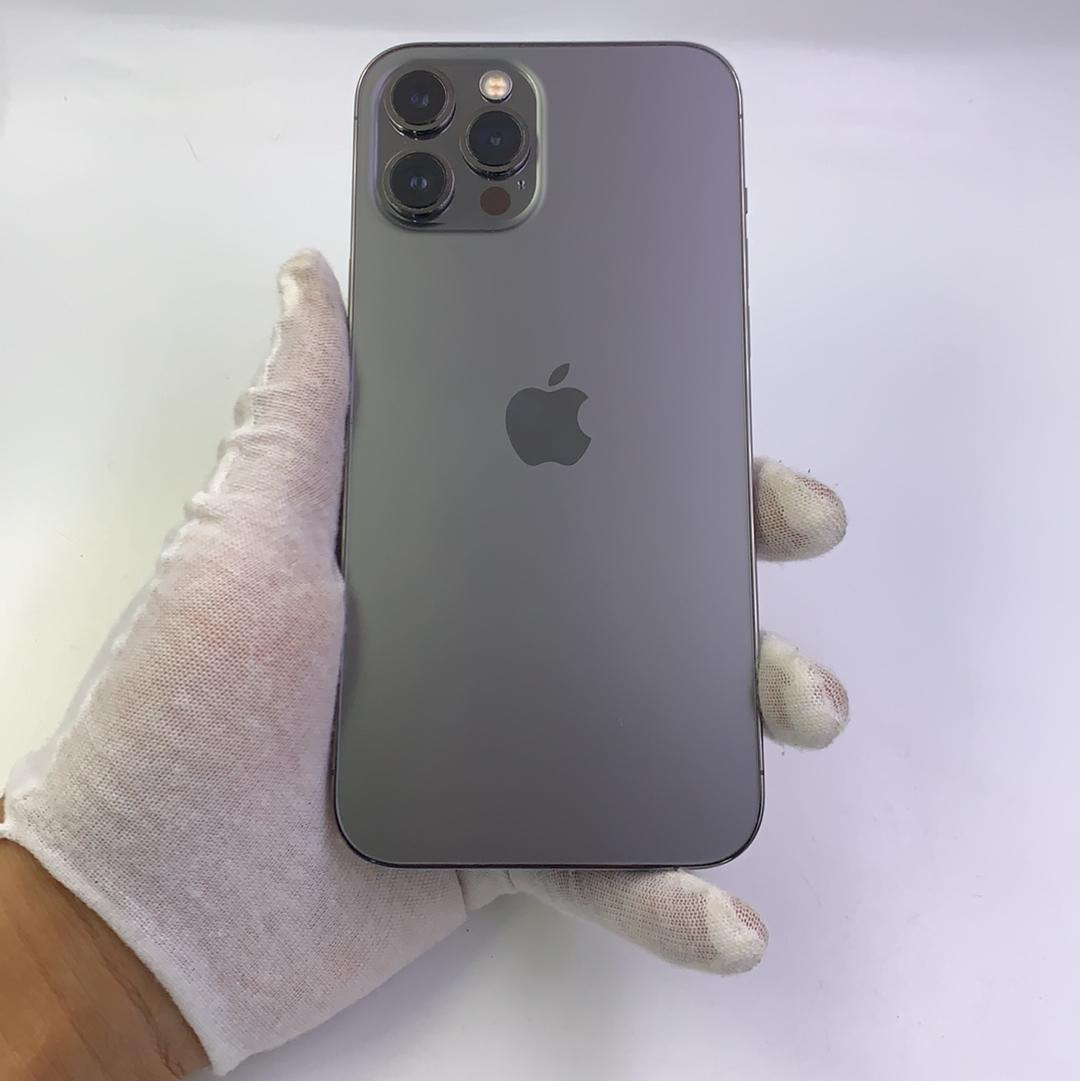 苹果【iPhone 12 Pro Max】5G全网通 石墨色 256G 国行 99新
