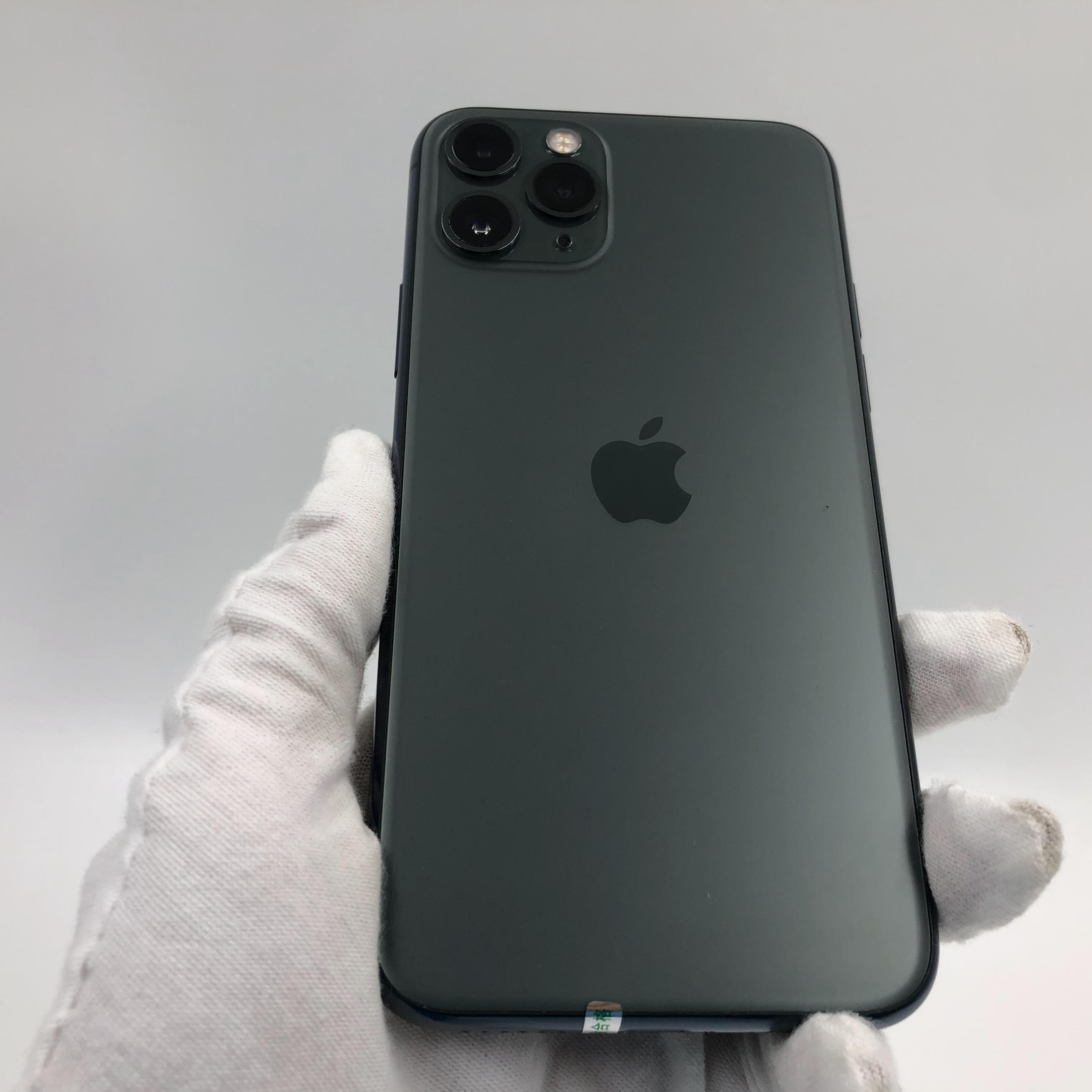 苹果【iPhone 11 Pro】9成新