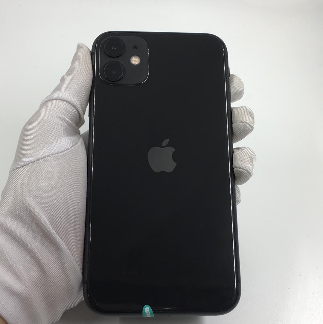 苹果【iPhone 11】4G全网通 黑色 128G 国行 95新 128G真机实拍