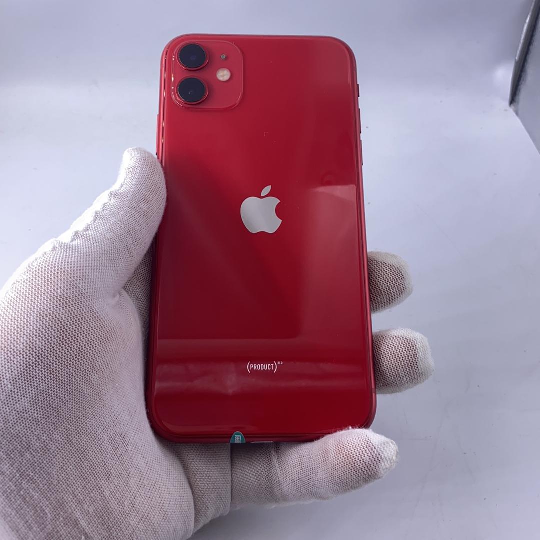 苹果【iPhone 11】4G全网通 红色 256G 国行 95新
