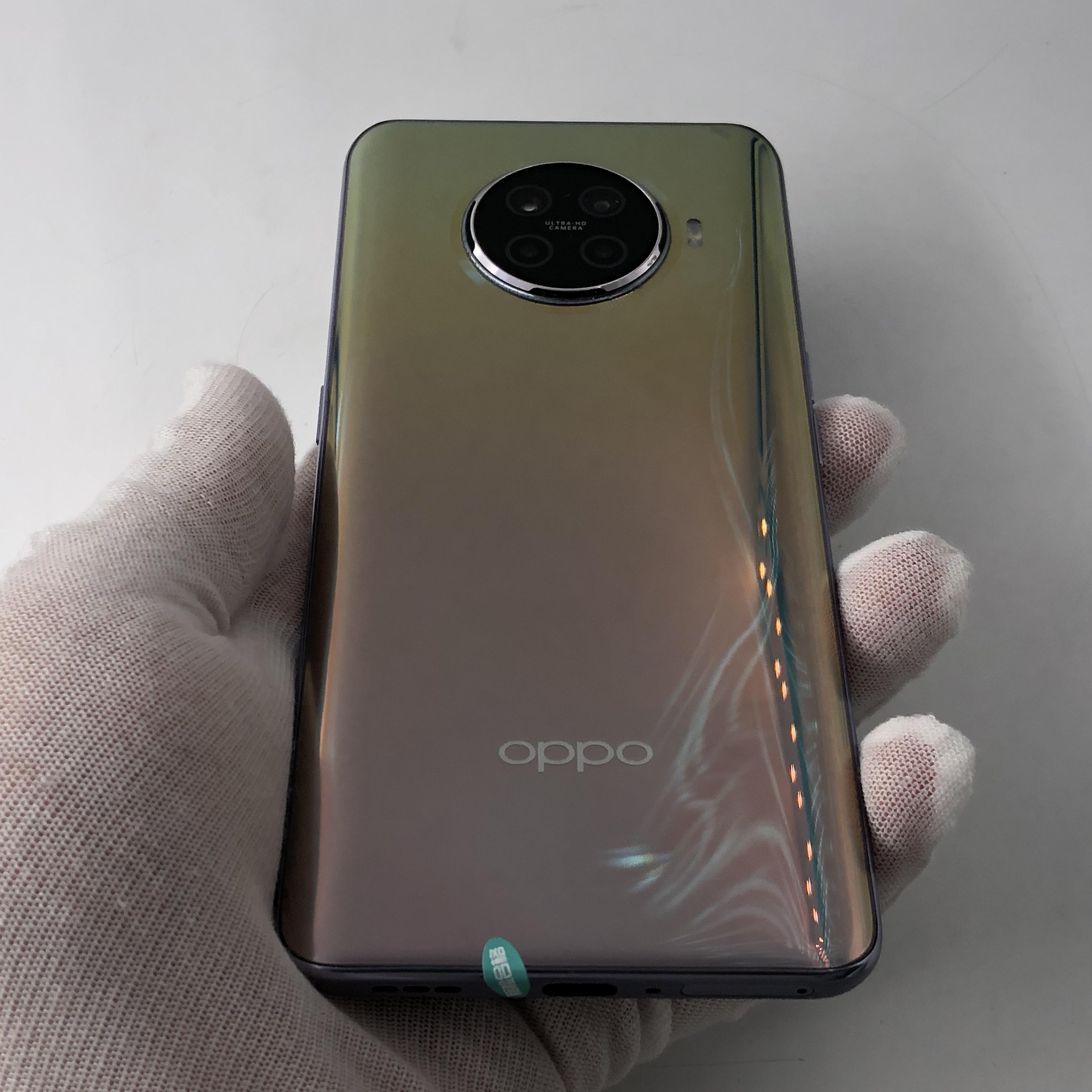 oppo【Ace2 5G】5G全网通 梦幻紫 12G/256G 国行 95新
