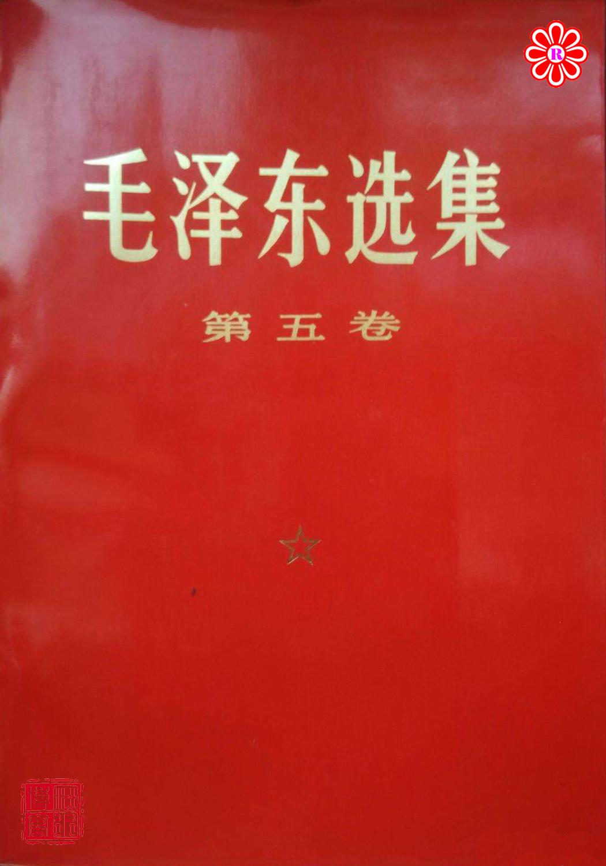无产阶级_又红又专_360百科
